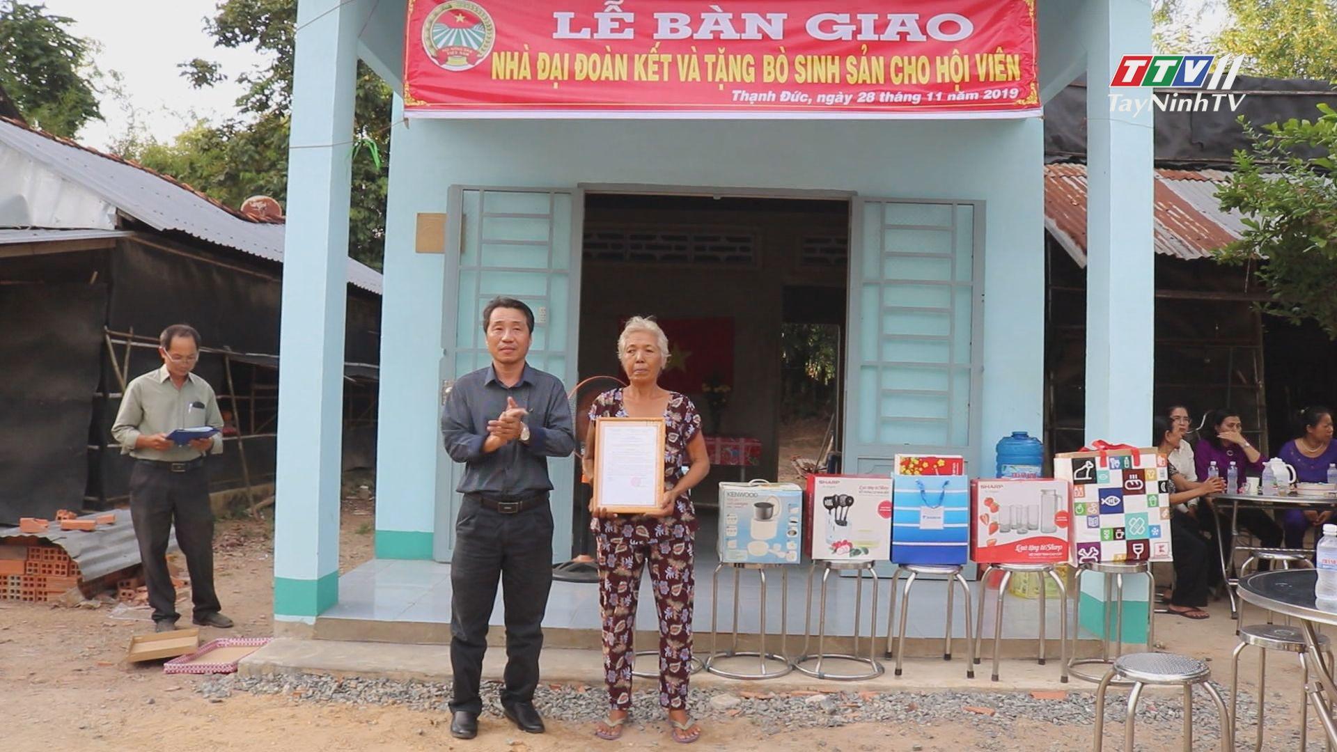 Đảng bộ xã Thạnh Đức huyện Gò Dầu | TIẾN TỚI ĐẠI HỘI ĐẢNG | TayNinhTV