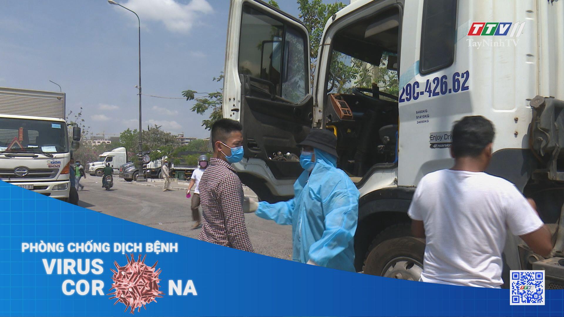 Đảm bảo lưu thông hàng hóa, an toàn chống dịch qua các cửa khẩu quốc tế | THÔNG TIN DỊCH CÚM COVID-19 | TayNinhTV