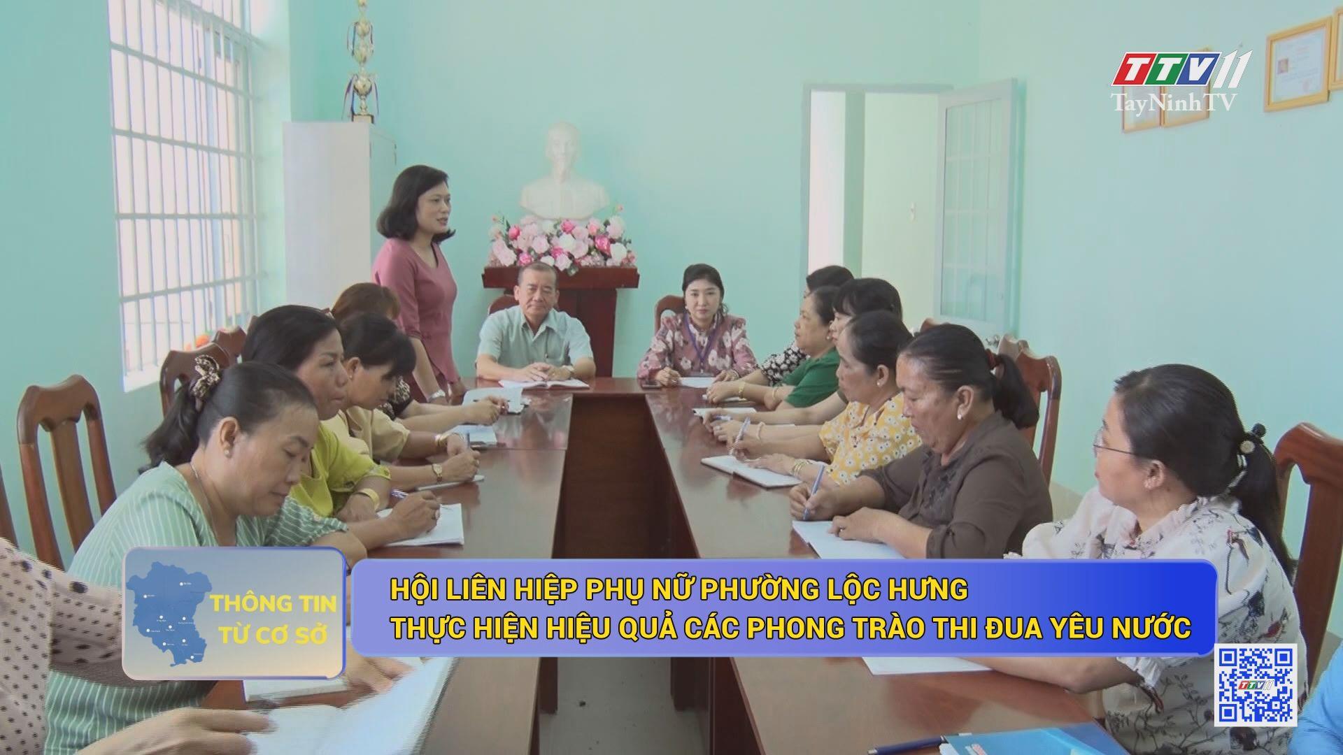 Hội LHPN Phường Lộc Hưng thực hiện hiệu quả các phong trào thi đua yêu nước | THÔNG TIN TỪ CƠ SỞ | TayNinhTV