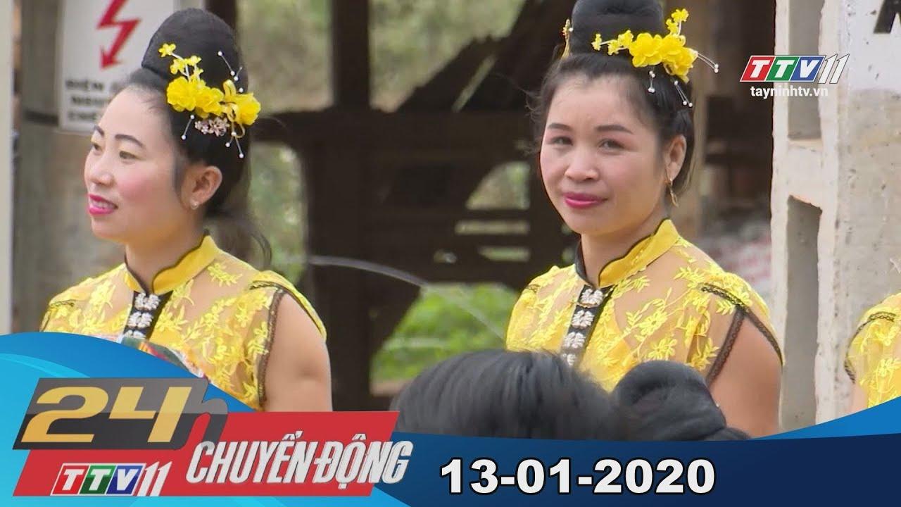 24h Chuyển động 13-01-2020 | Tin tức hôm nay | TayNinhTV