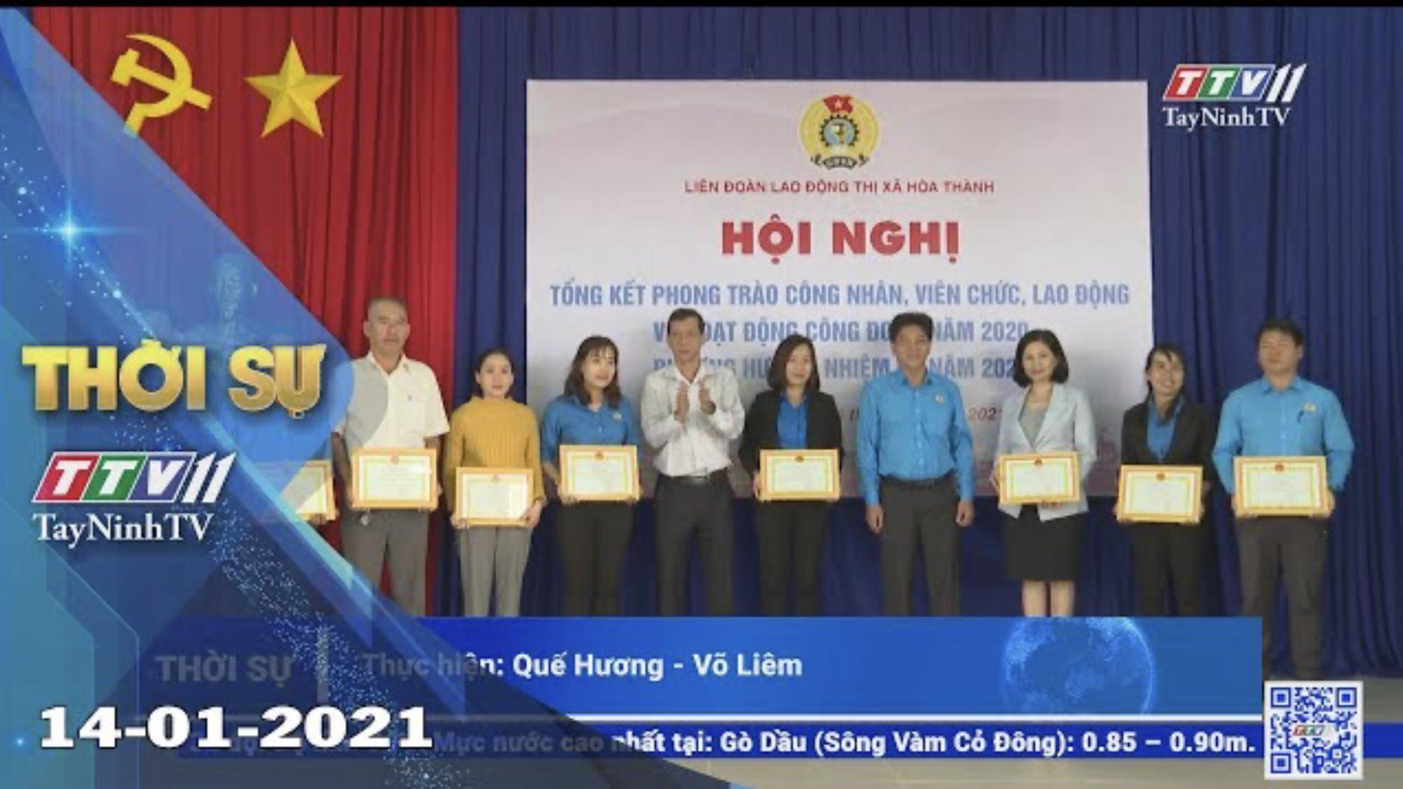 Thời sự Tây Ninh 14-01-2021 | Tin tức hôm nay | TayNinhTV