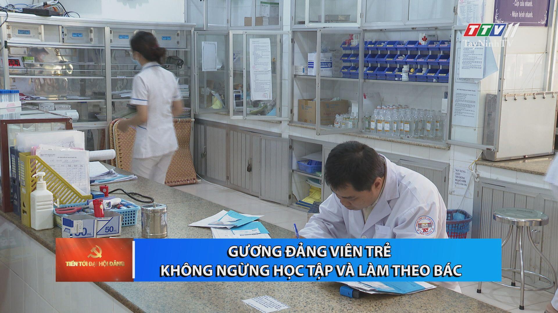 Gương Đảng viên trẻ không ngừng học tập và làm theo lời Bác | TIẾN TỚI ĐẠI HỘI ĐẢNG | TayNinhTV