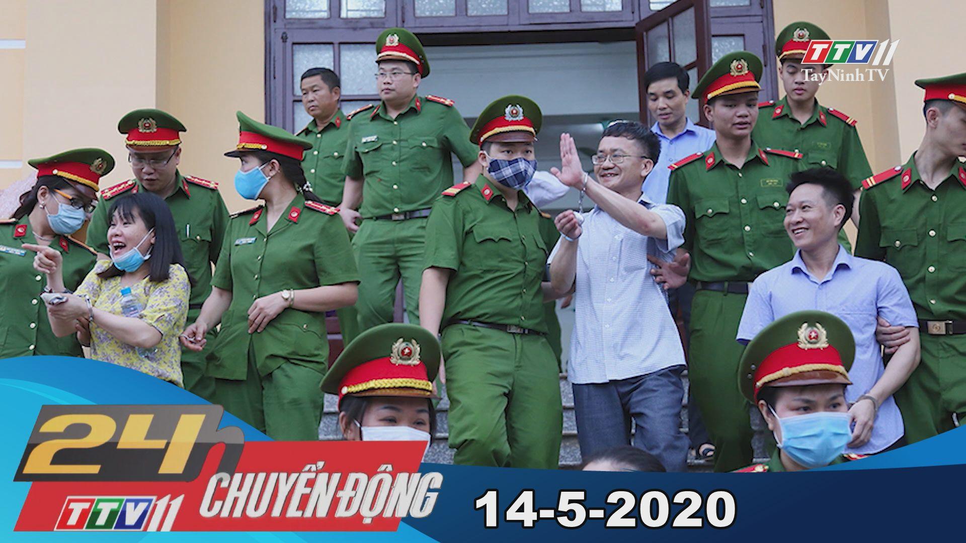 24h Chuyển động 14-5-2020 | Tin tức hôm nay | TayNinhTV