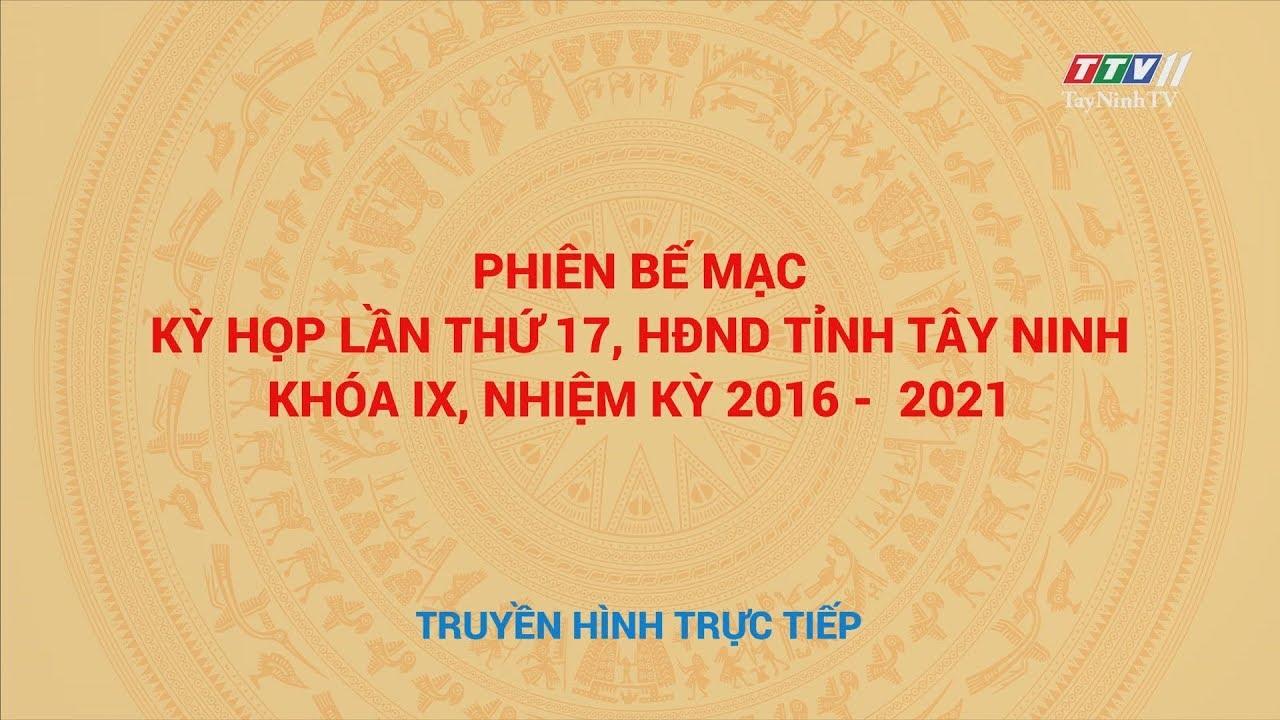 Phiên bế mạc kỳ họp lần thứ 17, HĐND tỉnh Tây Ninh khóa IX, nhiệm kỳ 2016-2020 | TayNinhTV