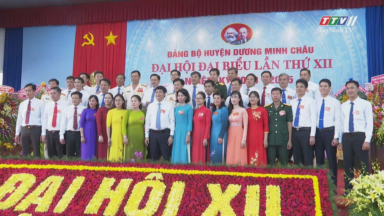 Bế mạc Đại hội đại biểu Đảng bộ Huyện Dương Minh Châu, nhiệm kỳ 2020 – 2025 | ĐẠI HỘI ĐẢNG BỘ CÁC CẤP | TayNinhTV