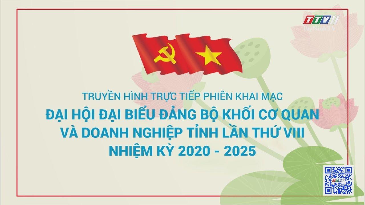 PHIÊN KHAI MẠC-Đại hội đại biểu Đảng bộ Khối cơ quan và Doanh nghiệp tỉnh lần thứ VIII, nhiệm kỳ 2020-2025 | ĐẠI HỘI ĐẢNG CÁC CẤP | TayNinhTV