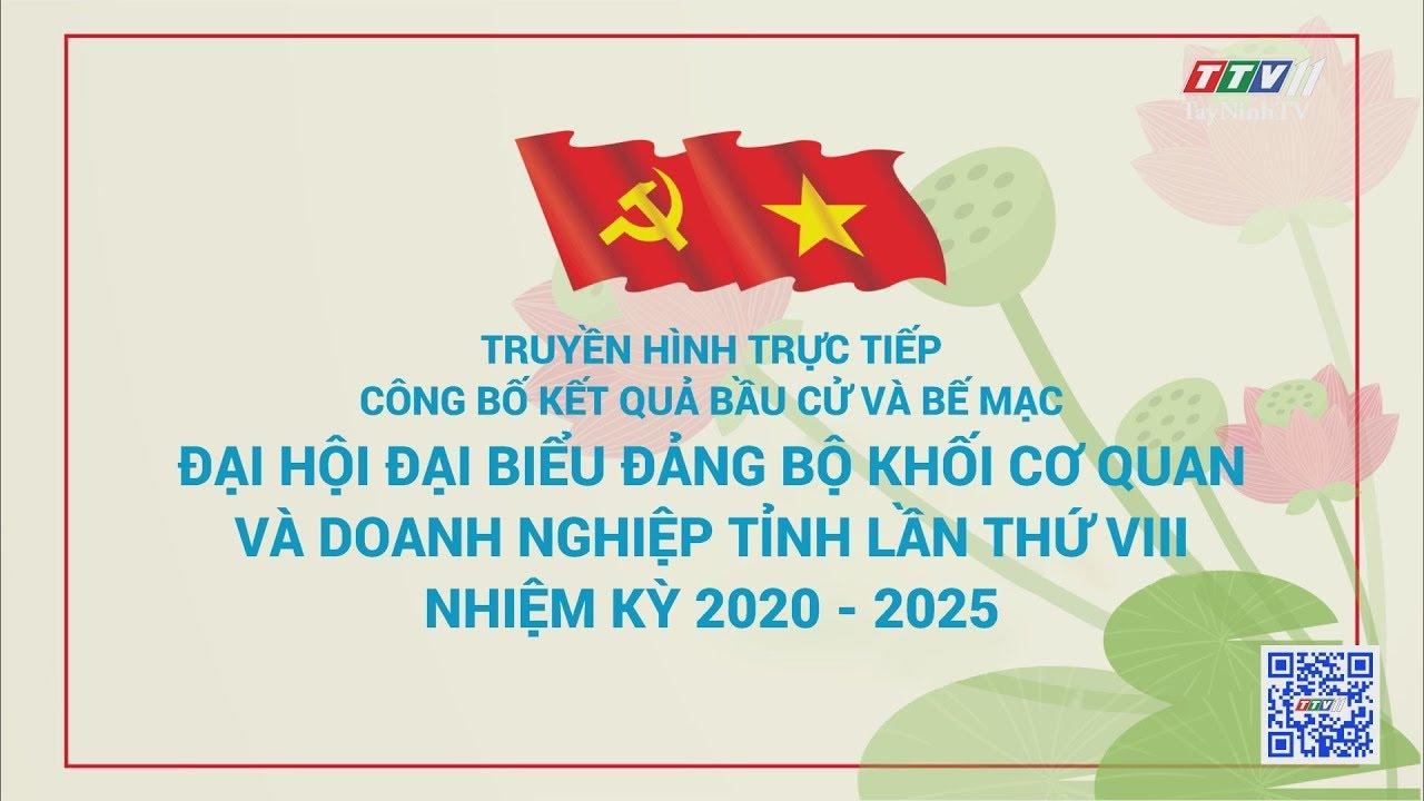 Công bố kết quả bầu cử và bế mạc ĐHĐB Đảng bộ khối cơ quan và doanh nghiệp tỉnh lần thứ VIII, nhiệm kỳ 2020-2025 | TayNinhTV