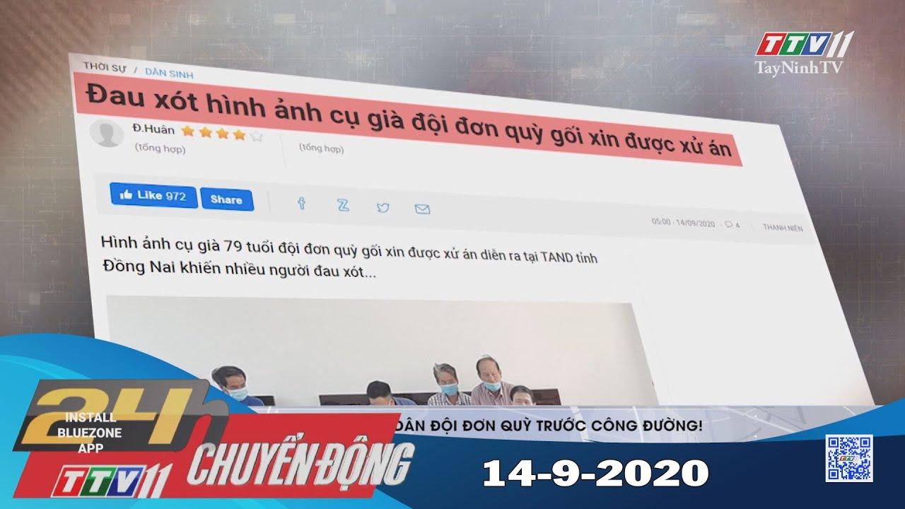 24h Chuyển động 14-9-2020 | Tin tức hôm nay | TayNinhTV
