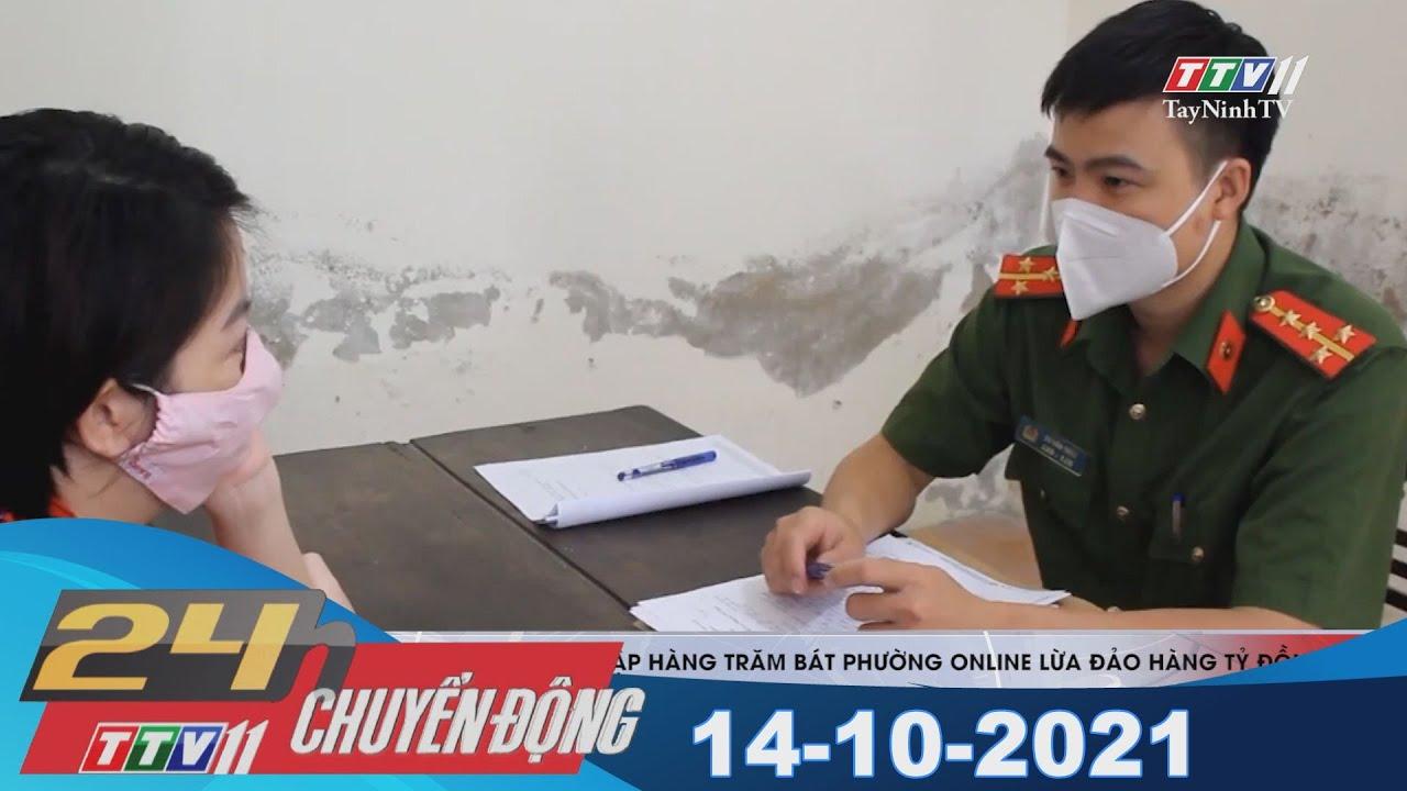 24H CHUYỂN ĐỘNG 14/10/2021 | Tin tức hôm nay | TayNinhTV
