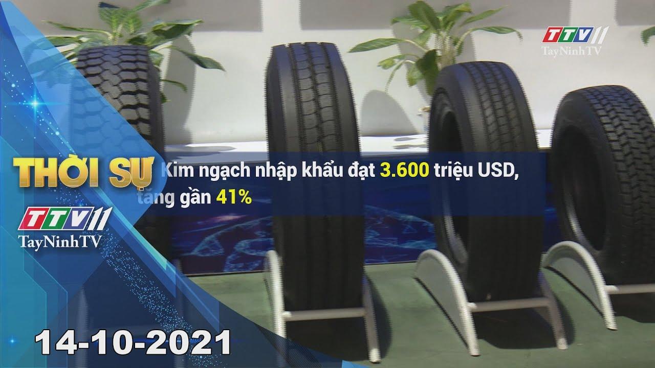THỜI SỰ TÂY NINH 14/10/2021 | Tin tức hôm nay | TayNinhTV