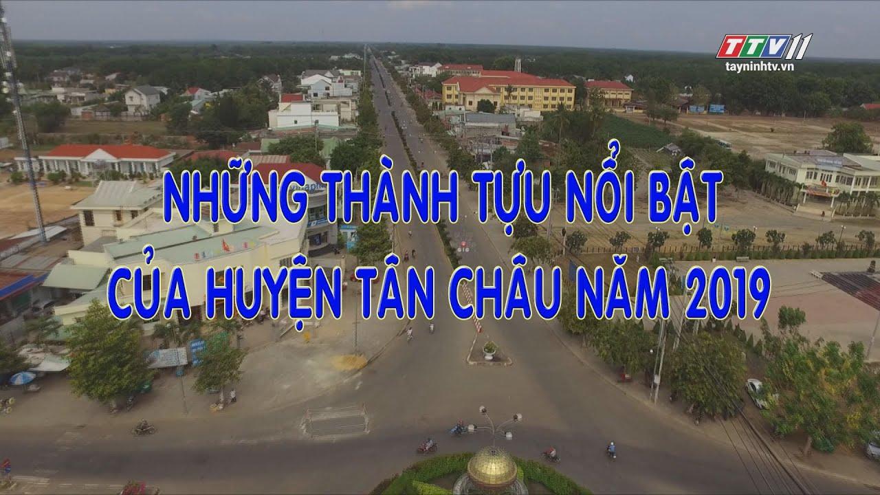 Những thành tựu nổi bật của huyện Tân Châu năm 2019 | THÔNG TIN TỪ CƠ SỞ | TayNinhTV