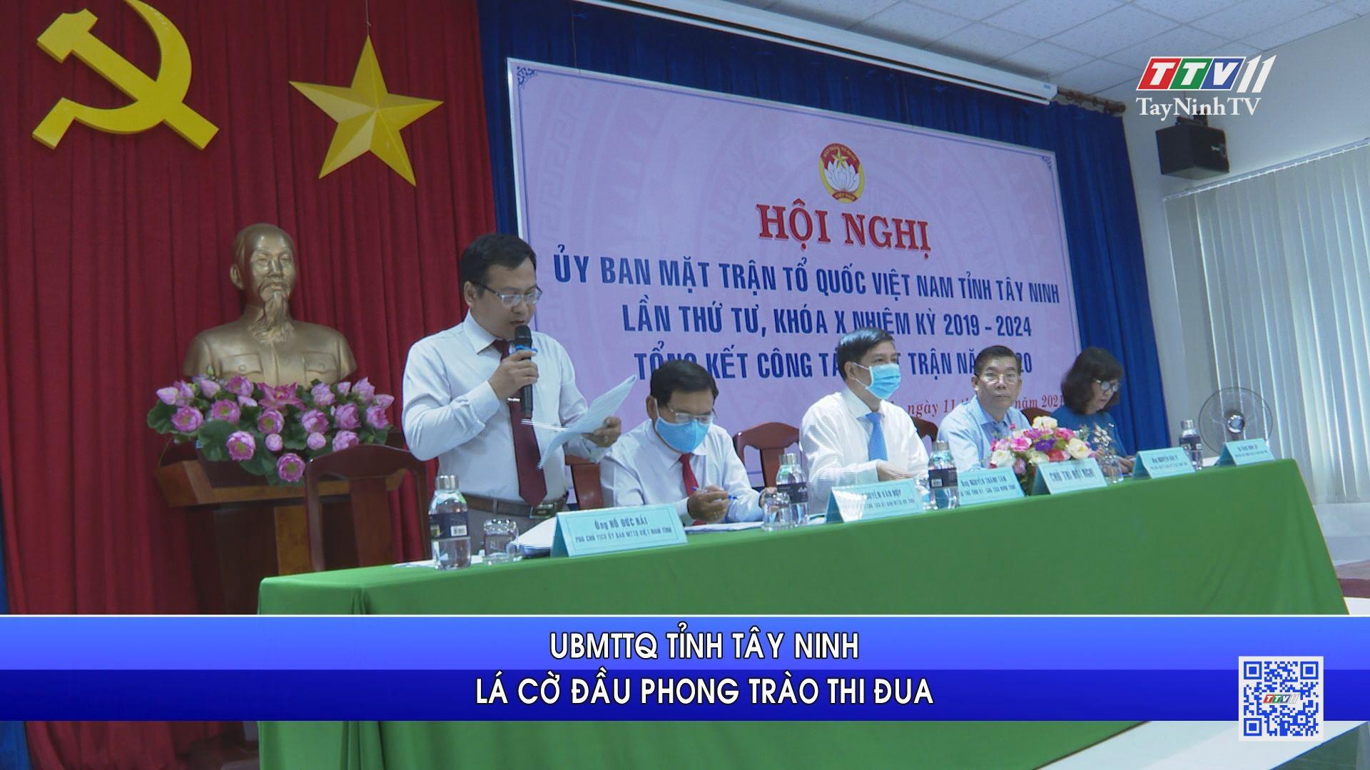 UBMTTQ tỉnh Tây Ninh lá cờ đầu phong trào thi đua | ĐẠI ĐOÀN KẾT TOÀN DÂN | TayNinhTV
