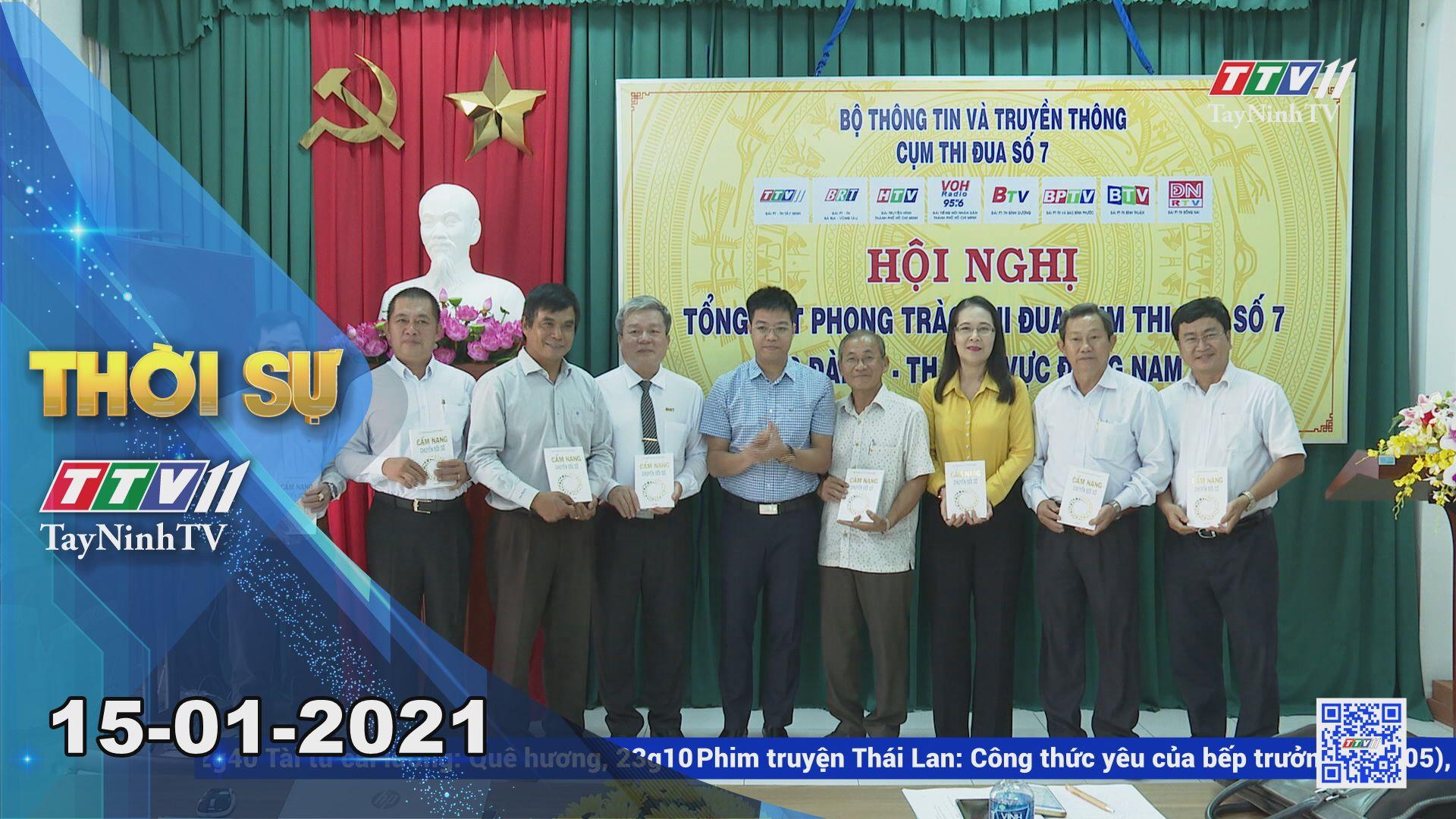 Thời sự Tây Ninh 15-01-2021 | Tin tức hôm nay | TayNinhTV