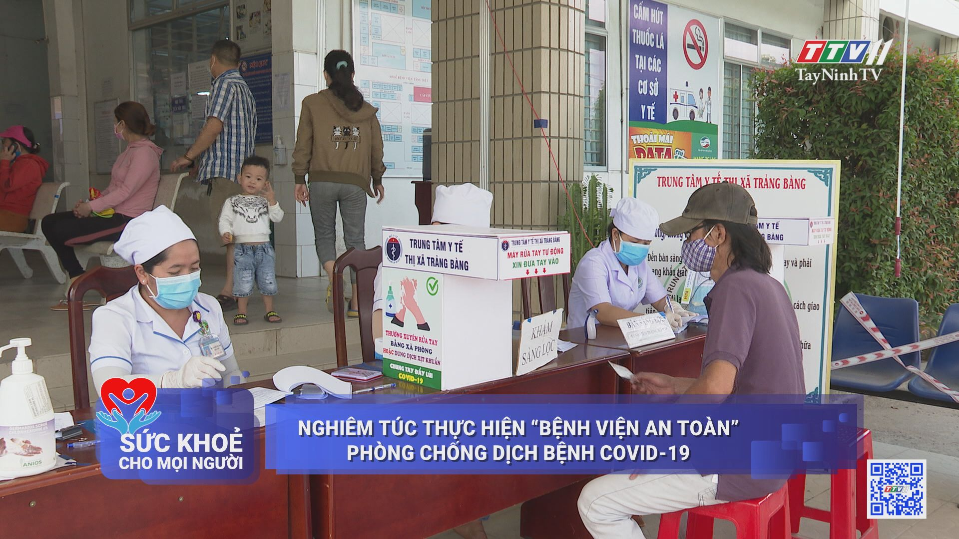 Nghiêm túc thực hiện bệnh viện an toàn phòng chống dịch bệnh Covid-19 | SỨC KHỎE CHO MỌI NGƯỜI | TayNinhTV