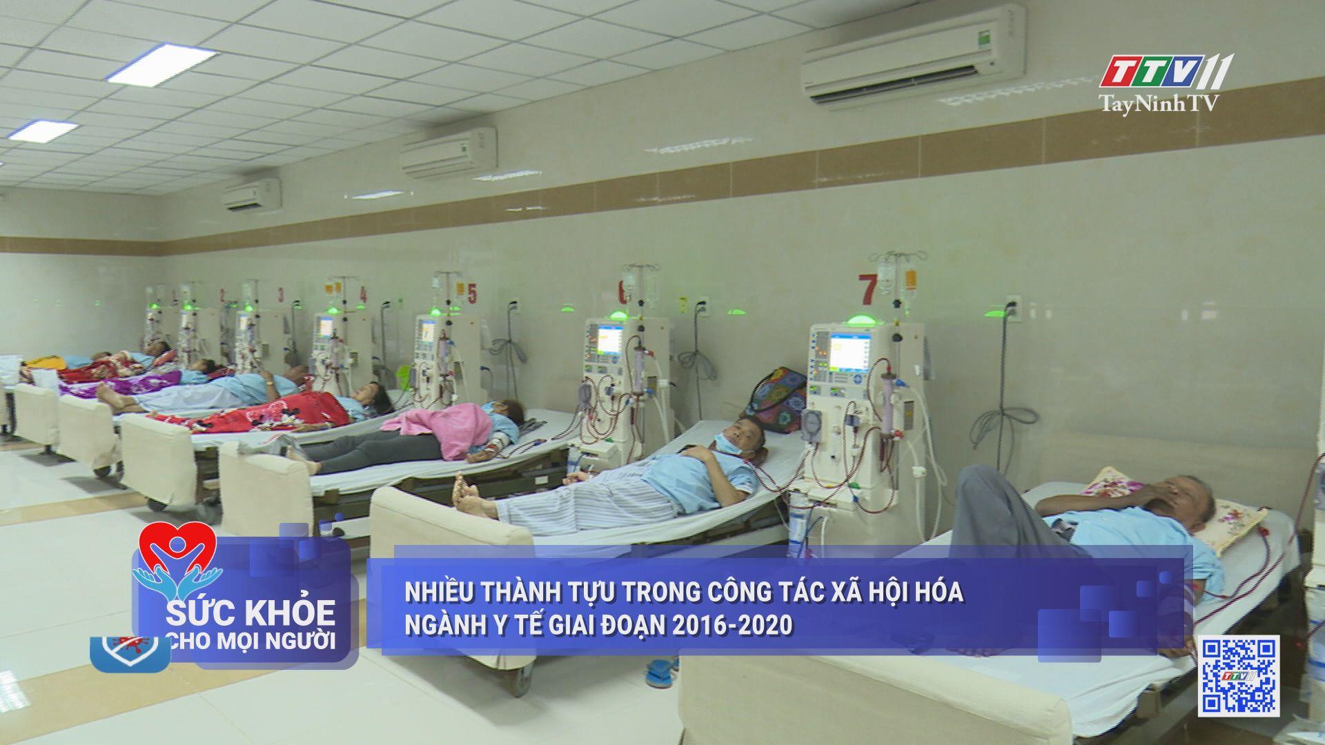 Nhiều thành tựu trong công tác xã hội hóa ngành y tế giai đoạn 2016-2020 | SỨC KHỎE CHO MỌI NGƯỜI | TayNinhTV