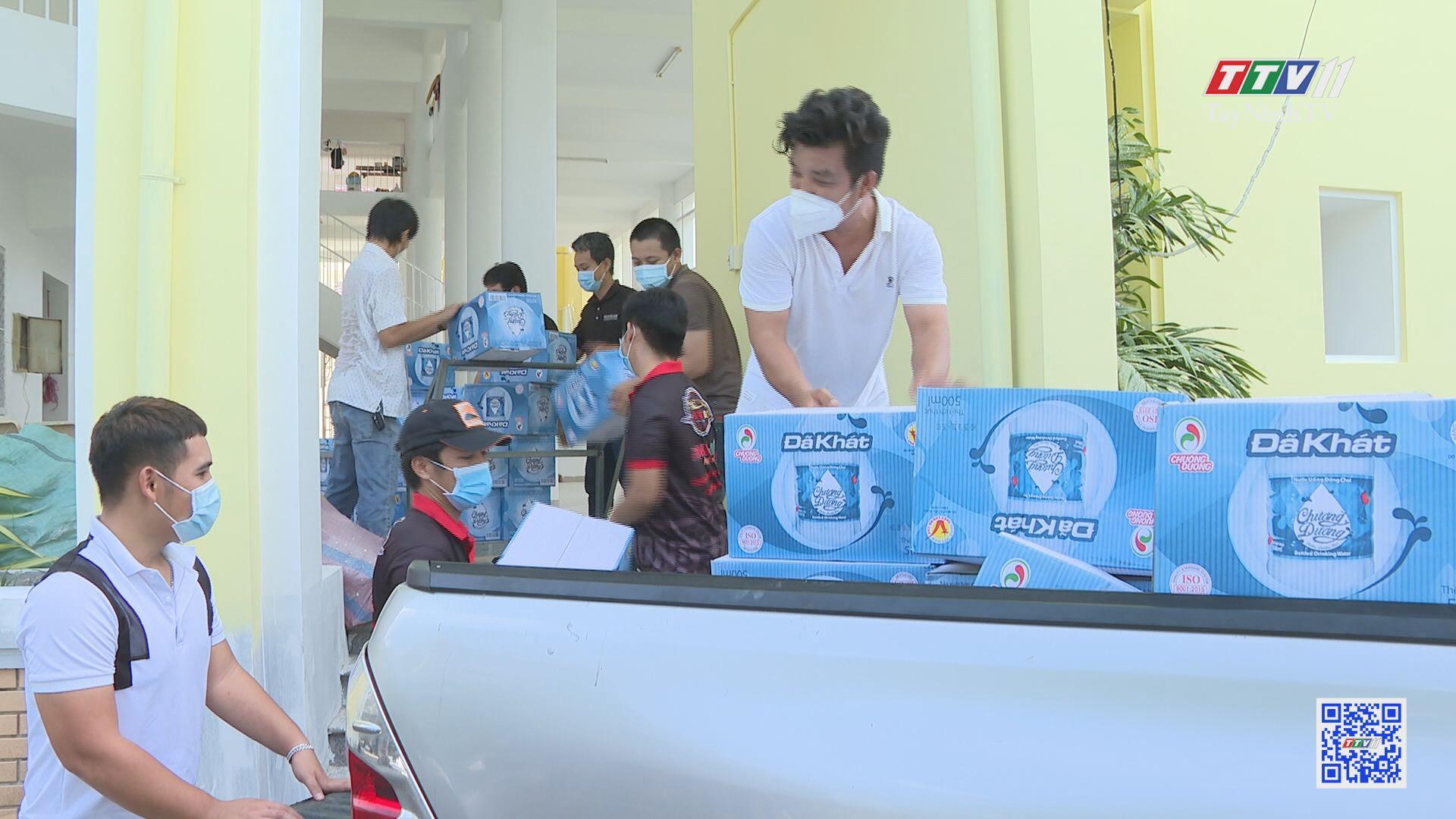 Đội phản ứng nhanh Tây Ninh chung tay phòng, chống dịch Covid-19 | THANH NIÊN | TayNinhTV
