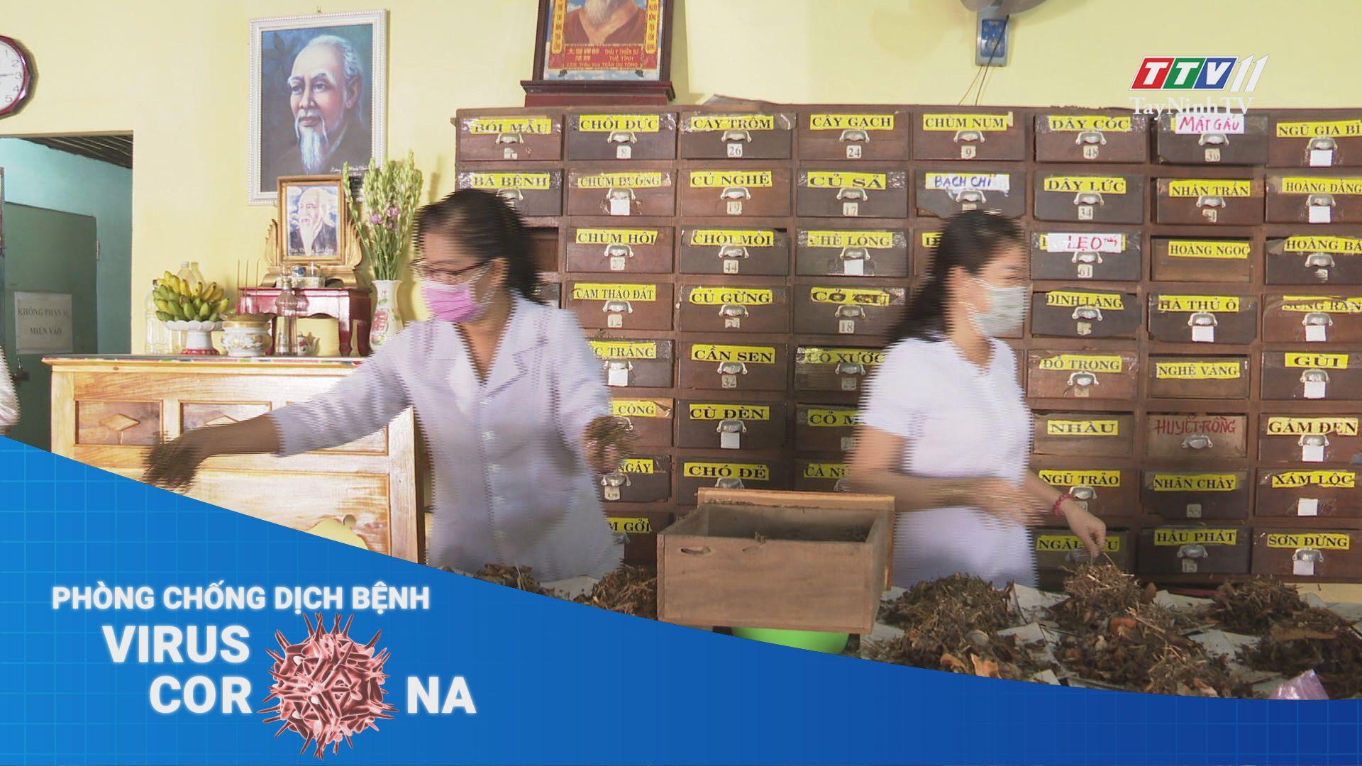 Các tôn giáo ở Tây Ninh đồng hành phòng chống dịch Covid-19 | THÔNG TIN DỊCH CÚM COVID-19 | TayNinhTV