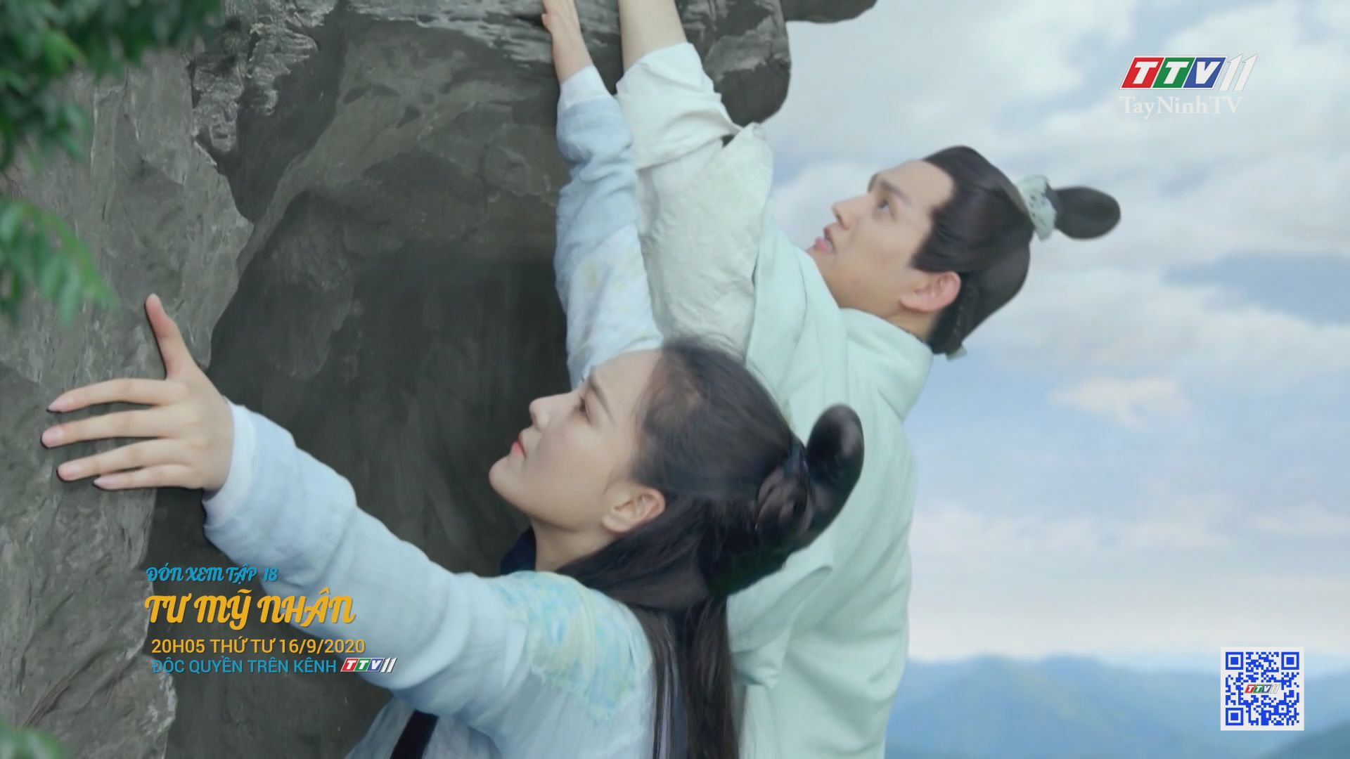 Tư mỹ nhân-TẬP 18 trailer | PHIM TƯ MỸ NHÂN | TayNinhTV