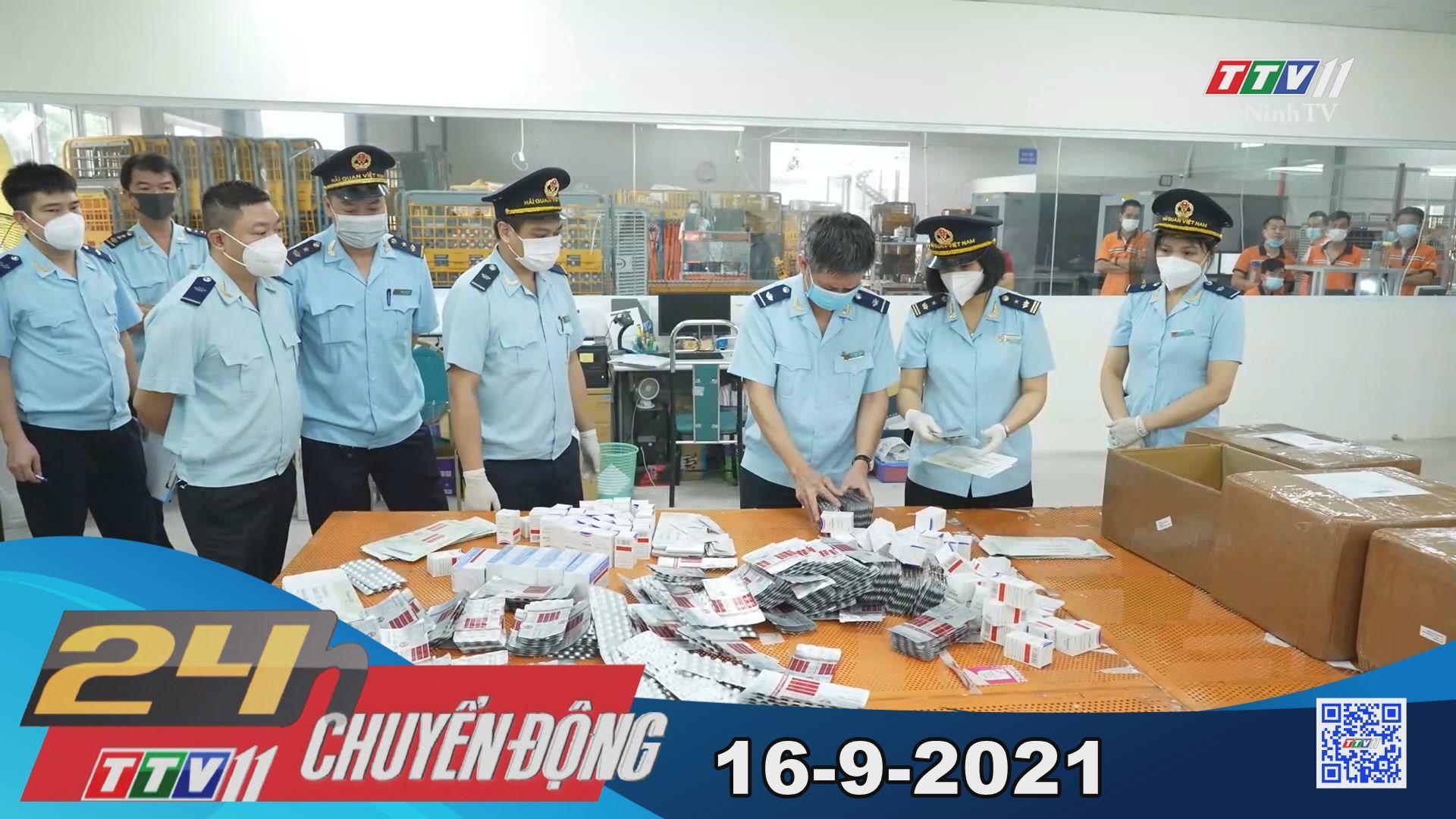 24h Chuyển động 16-9-2021 | Tin tức hôm nay | TayNinhTV