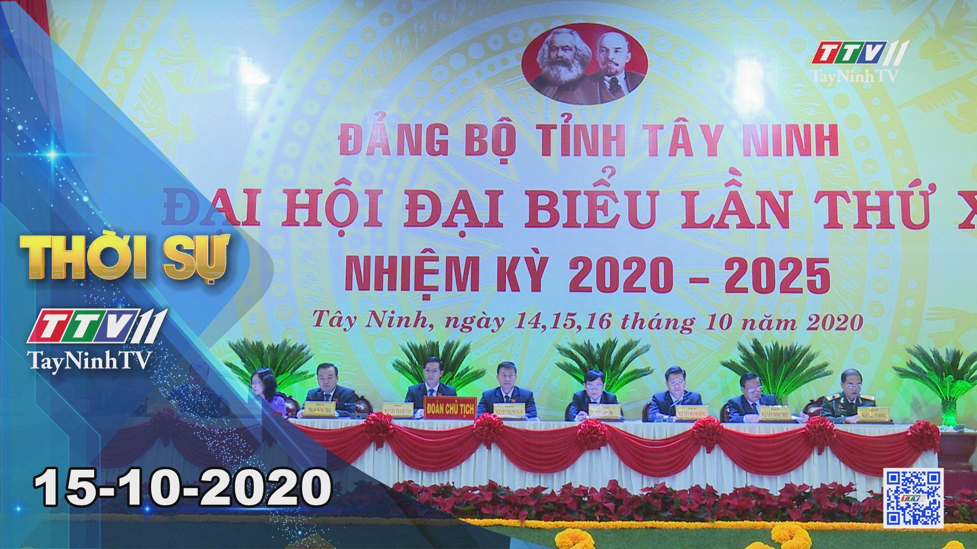 Thời sự Tây Ninh 15-10-2020 | Tin tức hôm nay | TayNinhTV