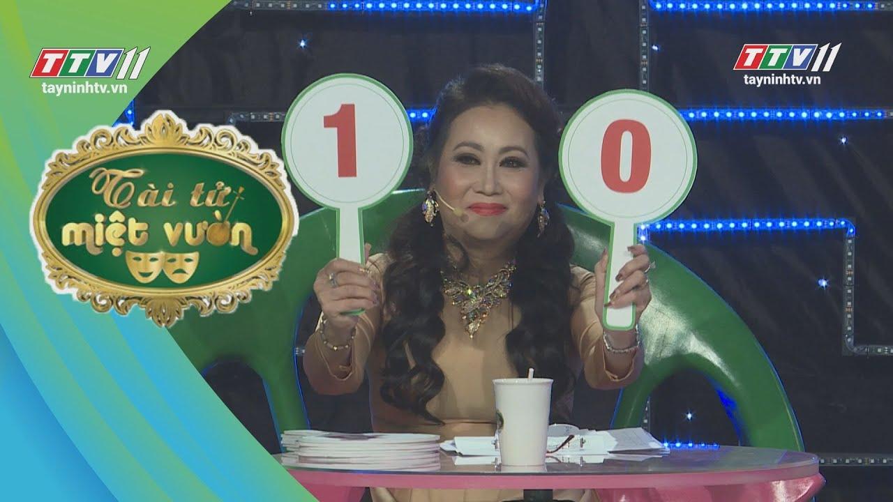 Tài tử miệt vườn - Tập 16 | TayNinhTV hợp tác THDT