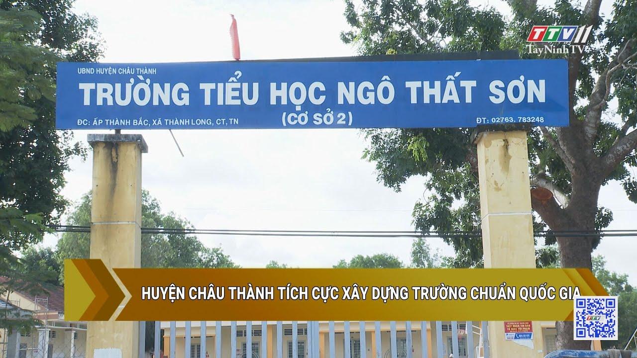 HUYỆN CHÂU THÀNH TÍCH CỰC XÂY DỰNG TRƯỜNG CHUẨN QUỐC GIA | Giáo dục đào tạo | TayNinhTV