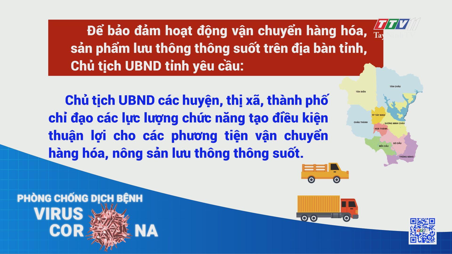 Đảm bảo hoạt động vận chuyển hàng hóa, sản phẩm lưu thông thông suốt trên địa bàn tỉnh | TayNinhTV