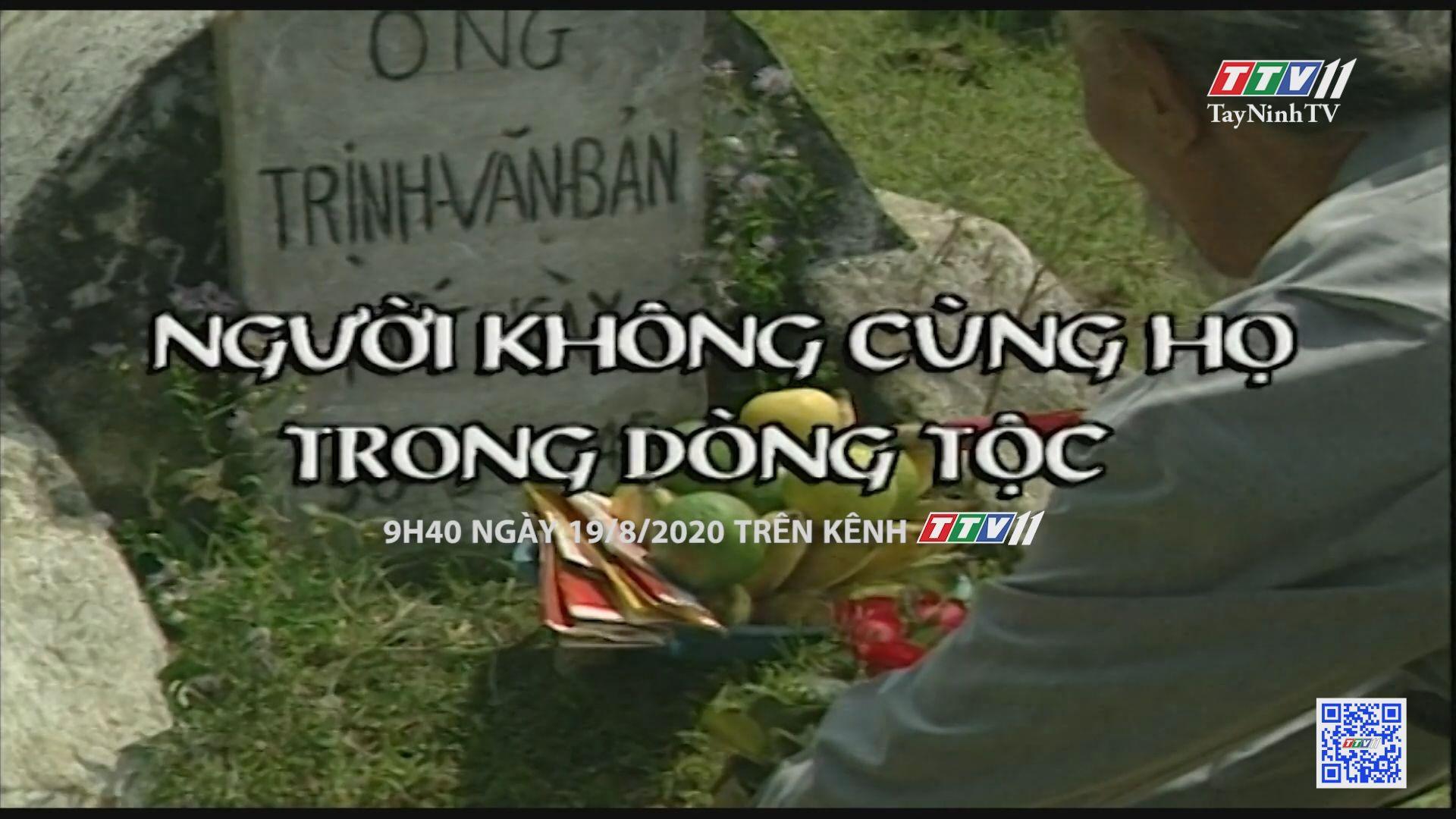 Người không cùng họ trong dòng tộc-Trailer   PHIM HAY   TayNinhTV