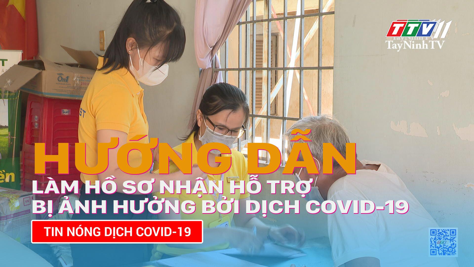 Cách thức chi trả lương hưu và BHXH trong khu cách ly | HỘP THƯ TRUYỀN HÌNH | TayNinhTV