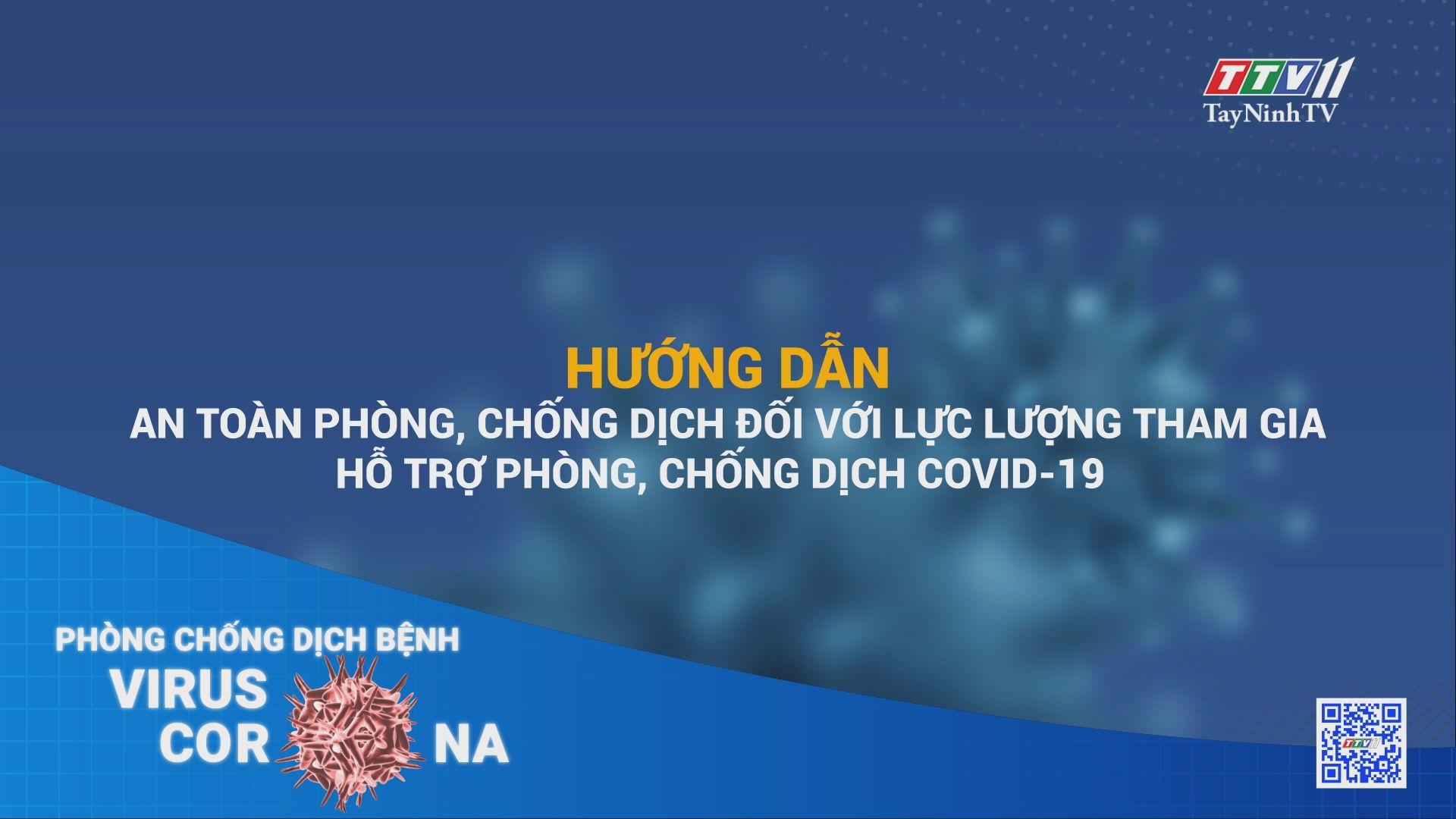 Hướng dẫn an toàn đối với lực lượng tham gia hỗ trợ phòng, chống dịch Covid-19 | THÔNG TIN DỊCH COVID-19 | TayNinhTV