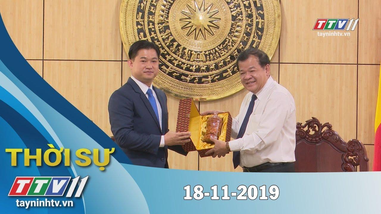 Thời Sự Tây Ninh 18-11-2019 | Tin tức hôm nay | Tây Ninh TV