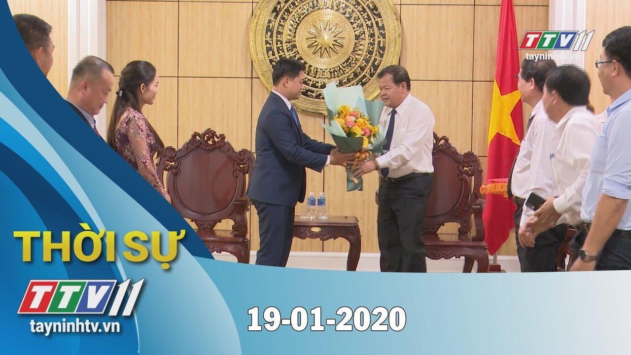 Thời sự Tây Ninh 19-01-2020 | Tin tức hôm nay | TayNinhTV