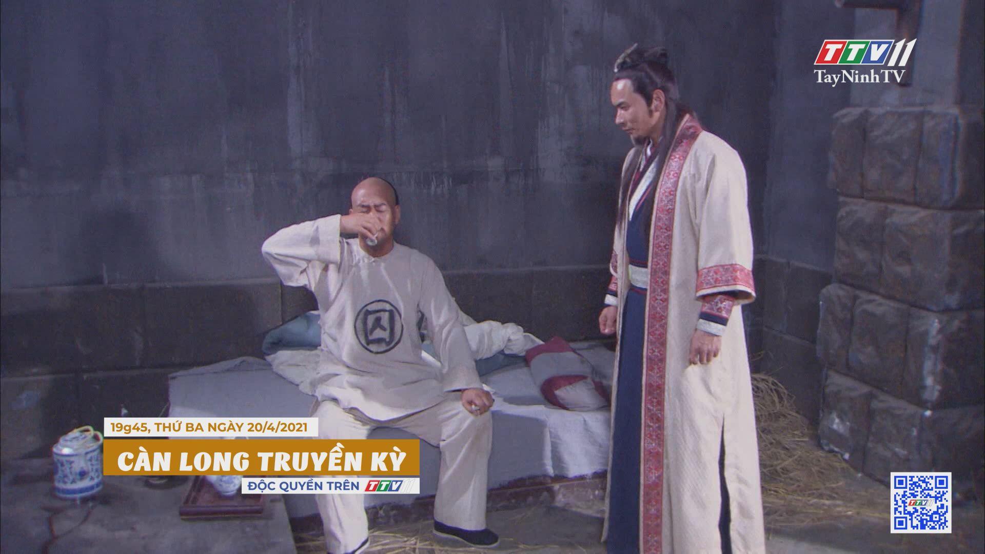 Càn Long truyền kỳ-Trailer tập 3 | PHIM CÀN LONG TRUYỀN KỲ | TayNinhTVE
