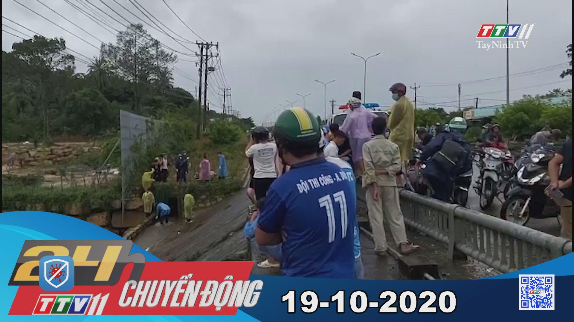 24h Chuyển động 19-10-2020 | Tin tức hôm nay | TayNinhTV