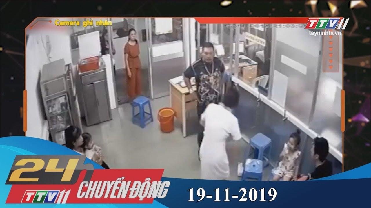 Tây Ninh TV | 24h Chuyển động 19-11-2019 | Tin tức ngày hôm nay