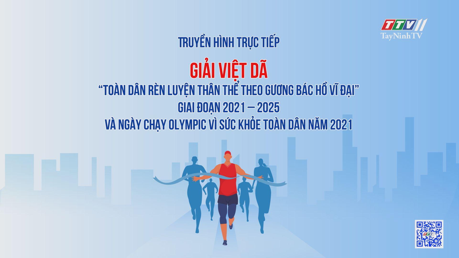 Giải Việt dã hưởng ứng Cuộc vận động