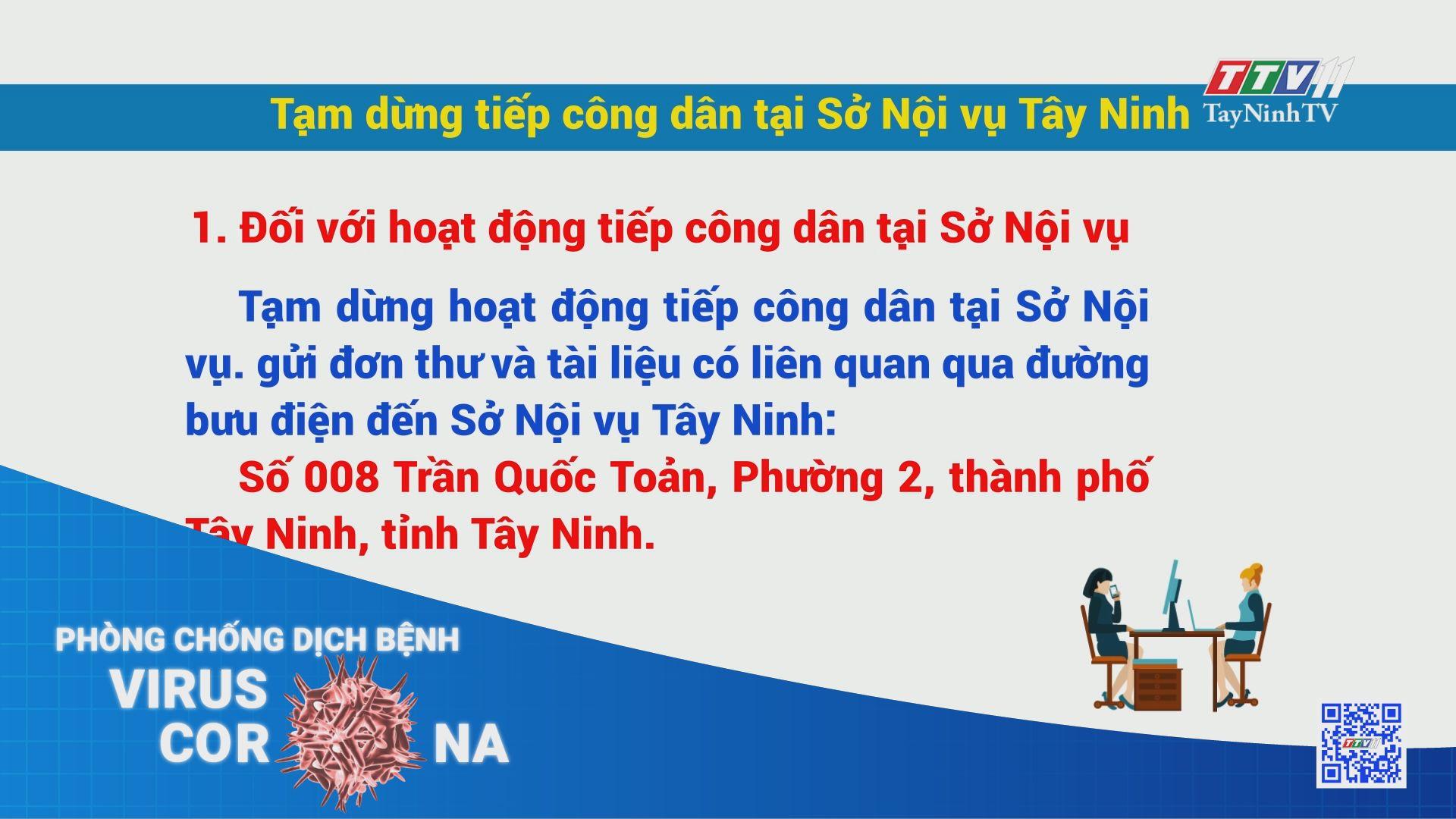 Tạm dừng tiếp công dân tại Sở Nội vụ Tây Ninh   THÔNG TIN DỊCH COVID-19   TayNinhTV
