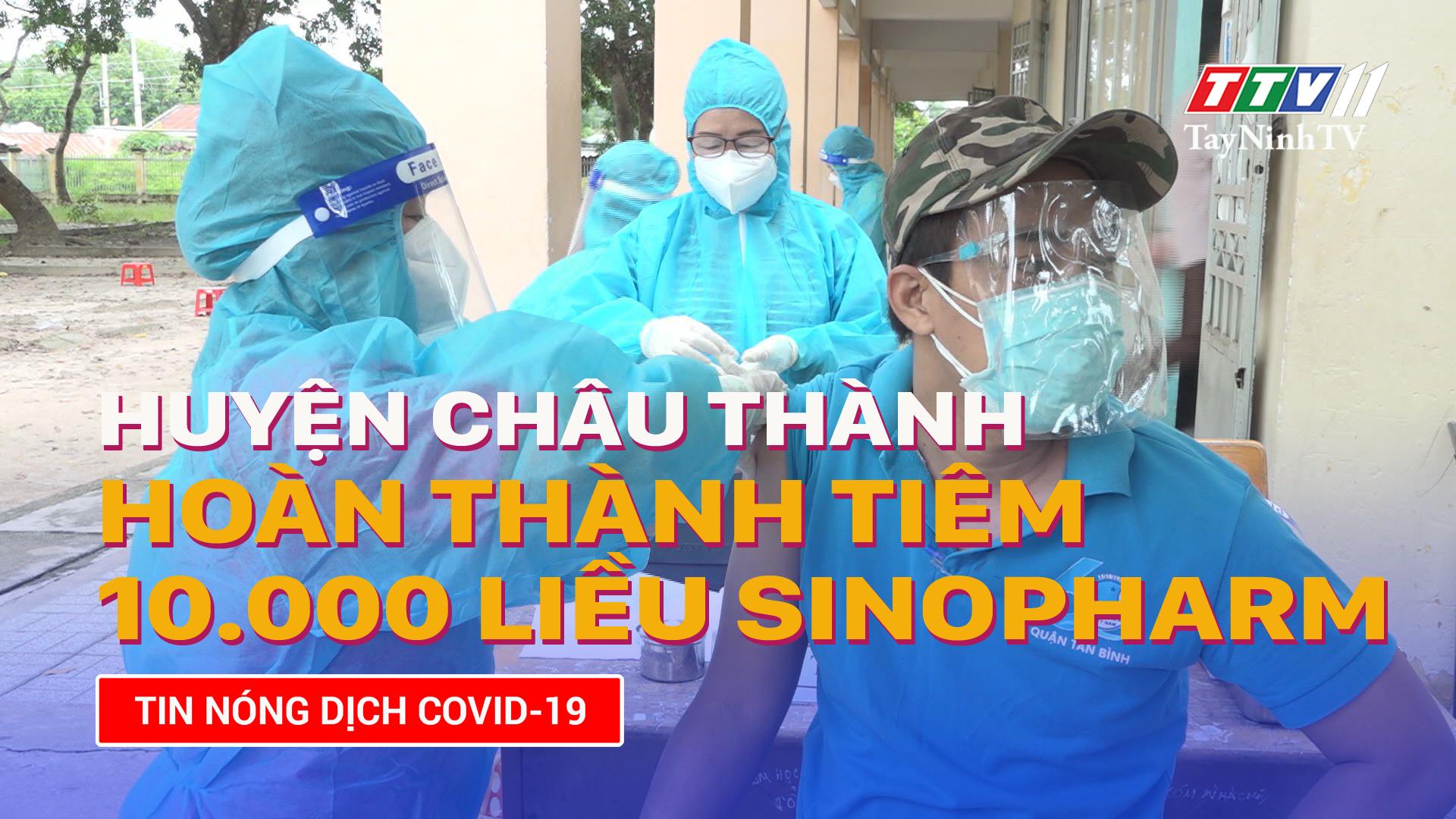 Châu Thành hoàn thành tiêm 10.000 liều vắcxin Sinopharm | TayNinhTV