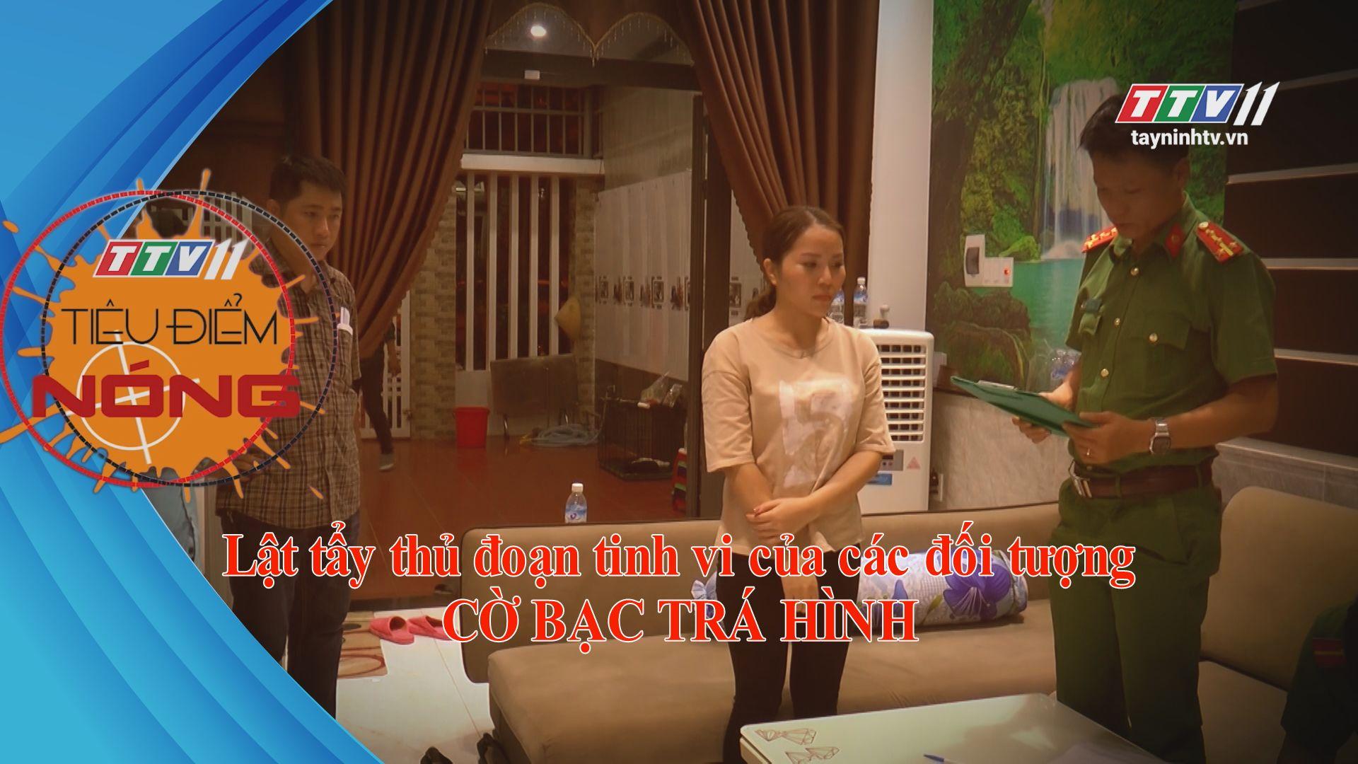 Lật tẩy thủ đoạn tình vi của các đối tượng CỜ BẠC TRÁ HÌNH | TIÊU ĐIỂM NÓNG | TayNinhTV