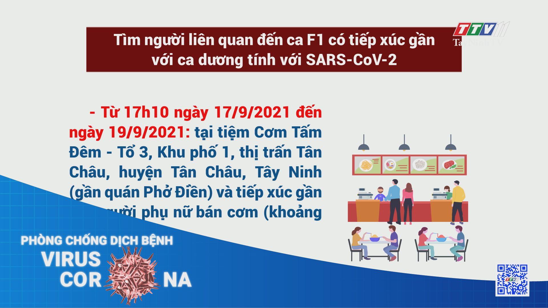 Tìm người liên quan đến ca F1 có tiếp xúc gần với ca dương tính với SARS-CoV-2 | TayNinhTV