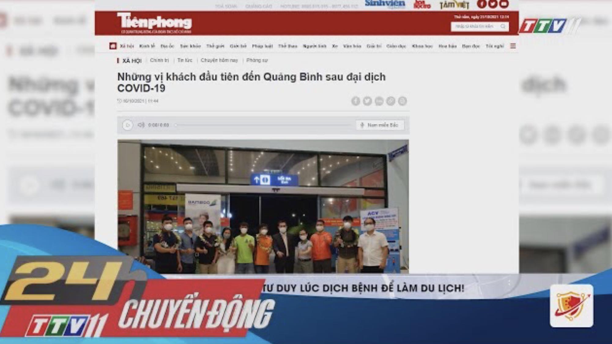 24H CHUYỂN ĐỘNG 21/10/2021 | Tin tức hôm nay | TayNinhTV