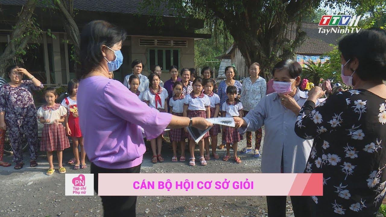 Cán bộ Hội cơ sở giỏi | TẠP CHÍ PHỤ NỮ | TayNinh TV