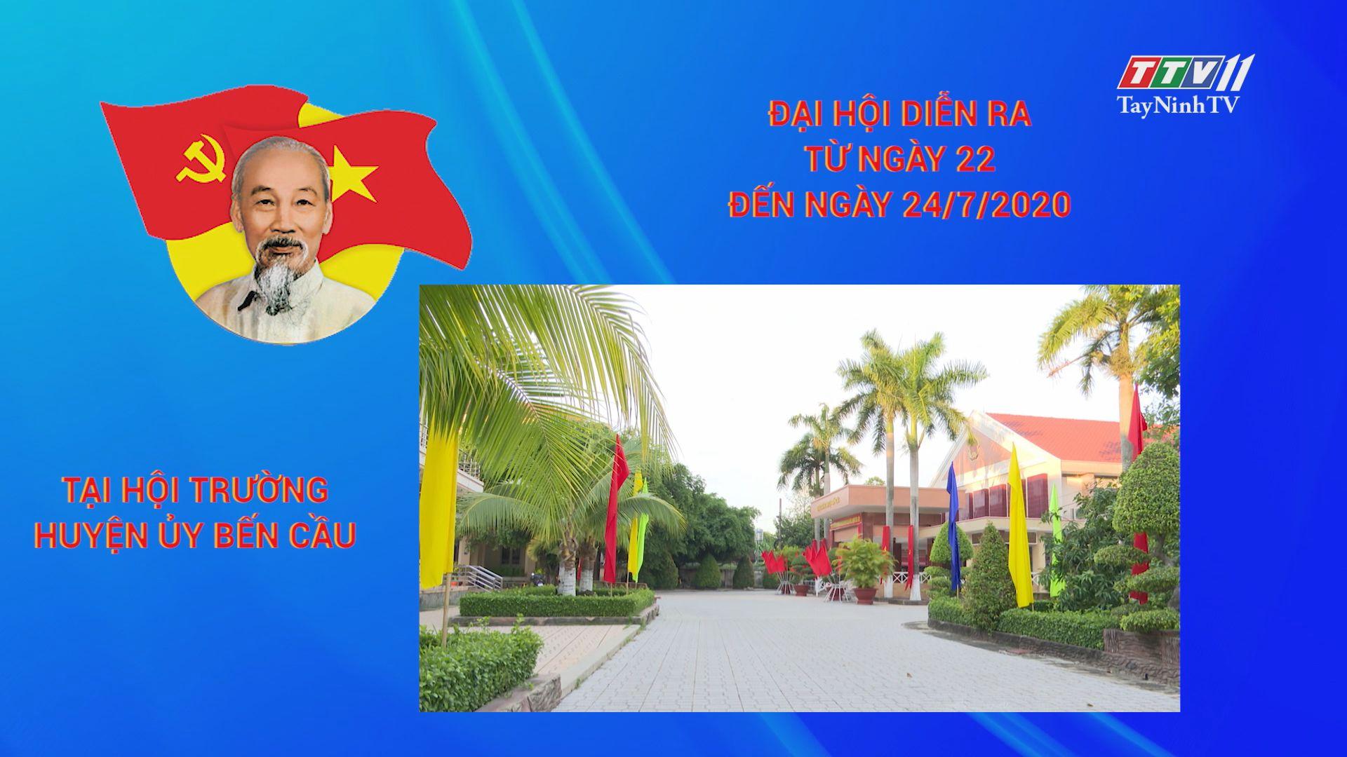 Đại hội đại biểu Đảng bộ huyện Bến Cầu lần thứ XII, nhiệm kỳ 2020-2025 - Trailer | ĐẠI HỘI ĐẢNG CÁC CẤP | TayNinhTV