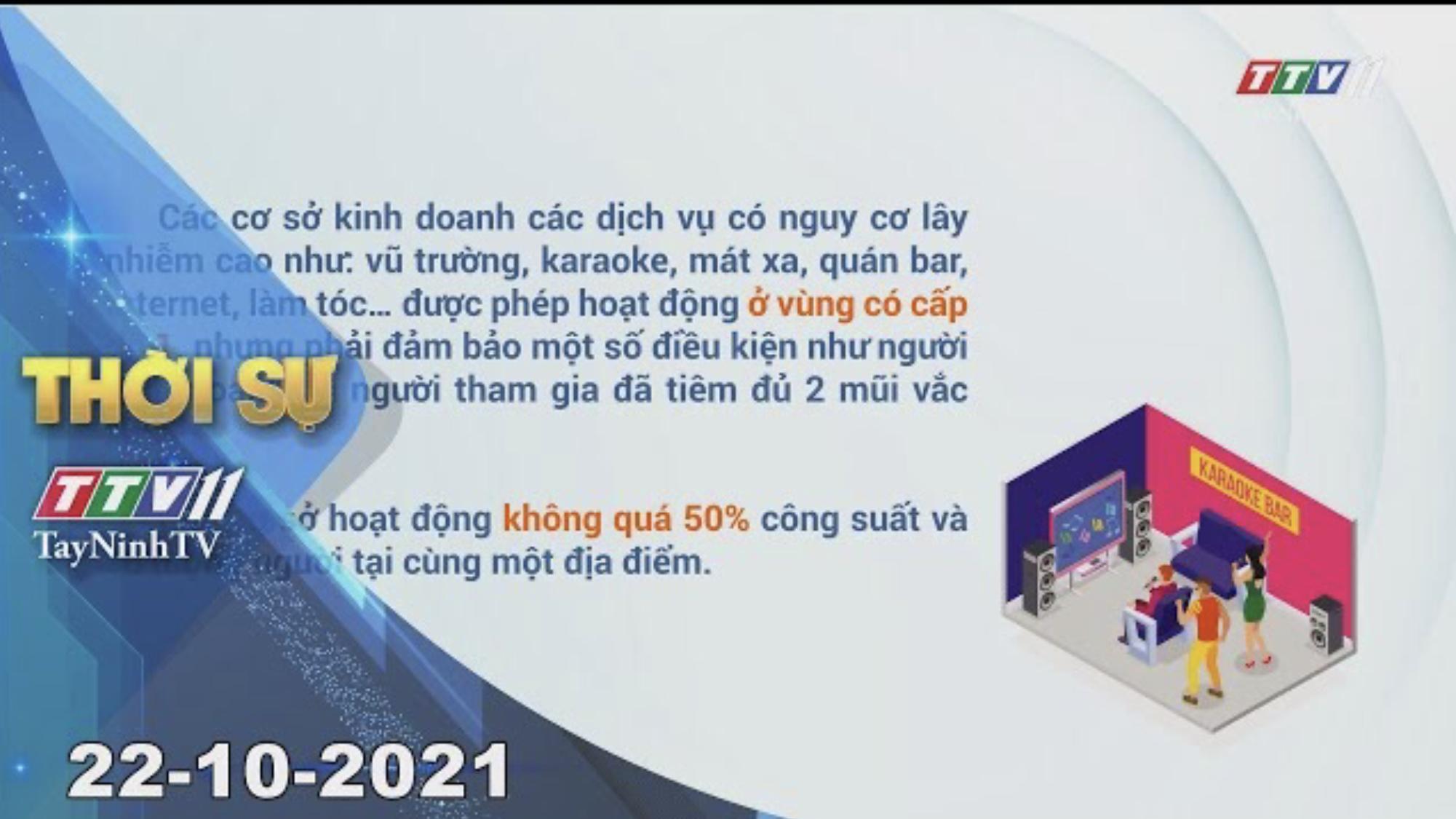 THỜI SỰ TÂY NINH 22/10/2021 | Tin tức hôm nay | TayNinhTV