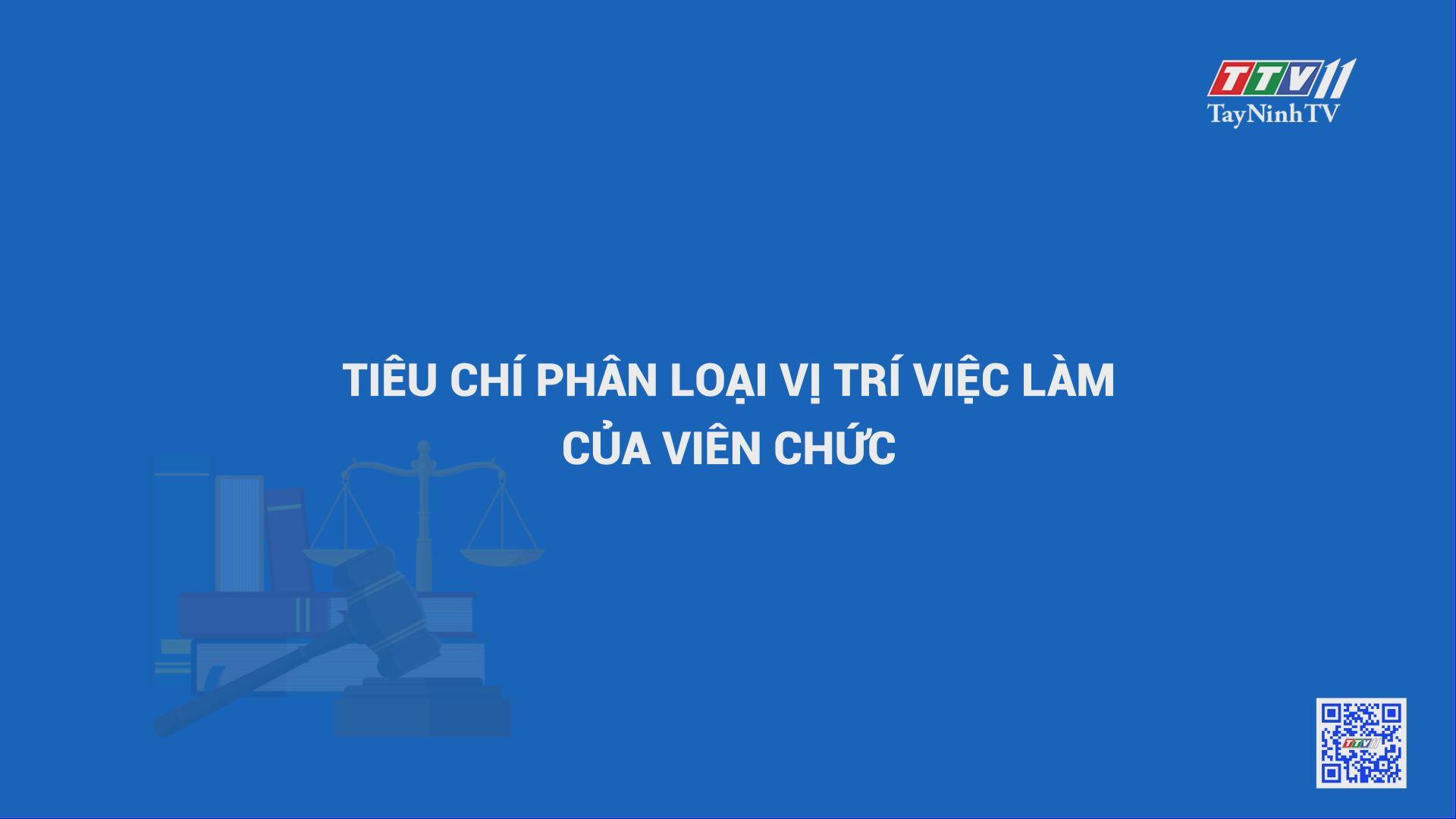 Tiêu chí phân loại vị trí việc làm của viên chức | VĂN BẢN PHÁP LUẬT | TayNinhTV