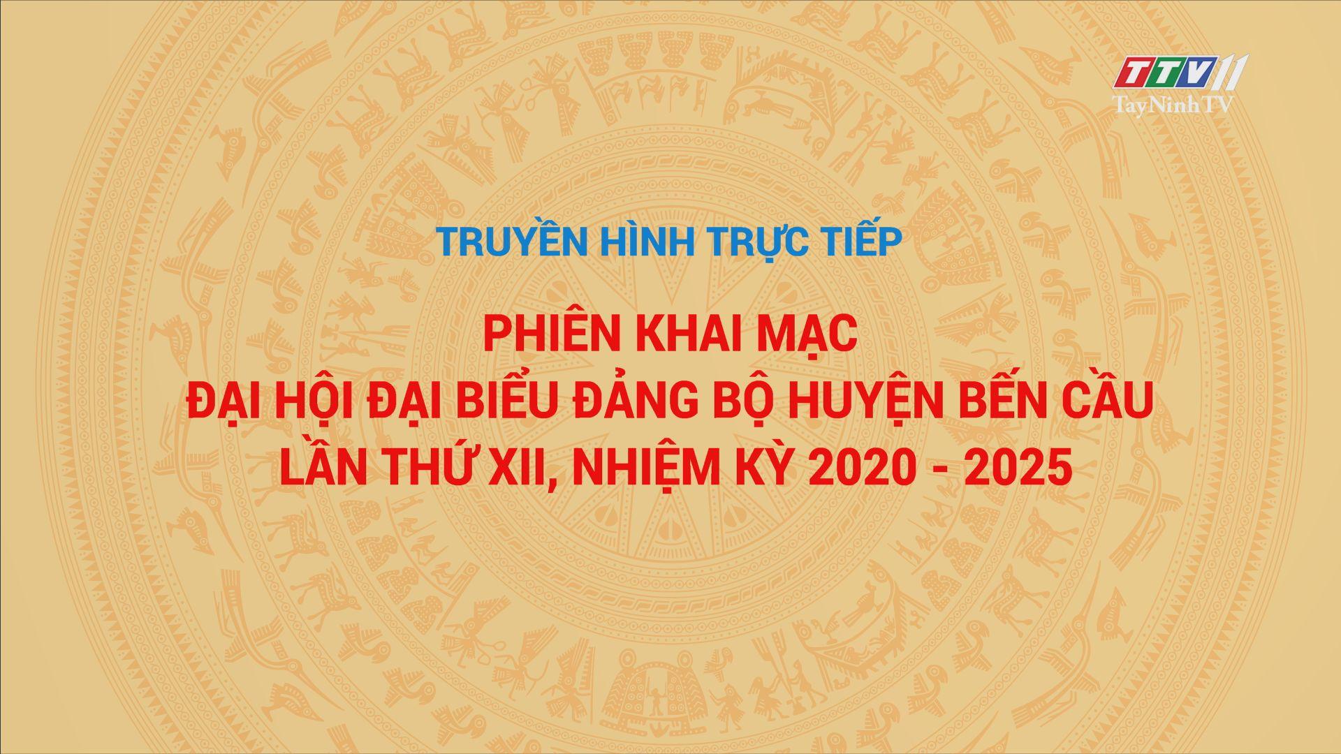 Phiên khai mạc ĐẠI HỘI ĐẢNG BỘ HUYỆN BẾN CẦU LẦN THỨ XII, NHIỆM KỲ 2020 - 2025 | TayNinhTV