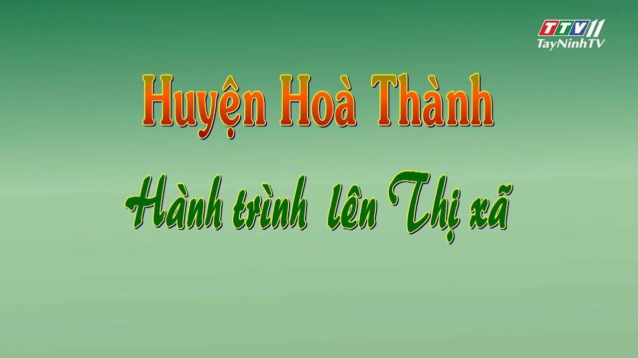 Huyện Hòa Thành hành trình lên Thị xã | THÔNG TIN TỪ CƠ SỞ | TayNinhTV
