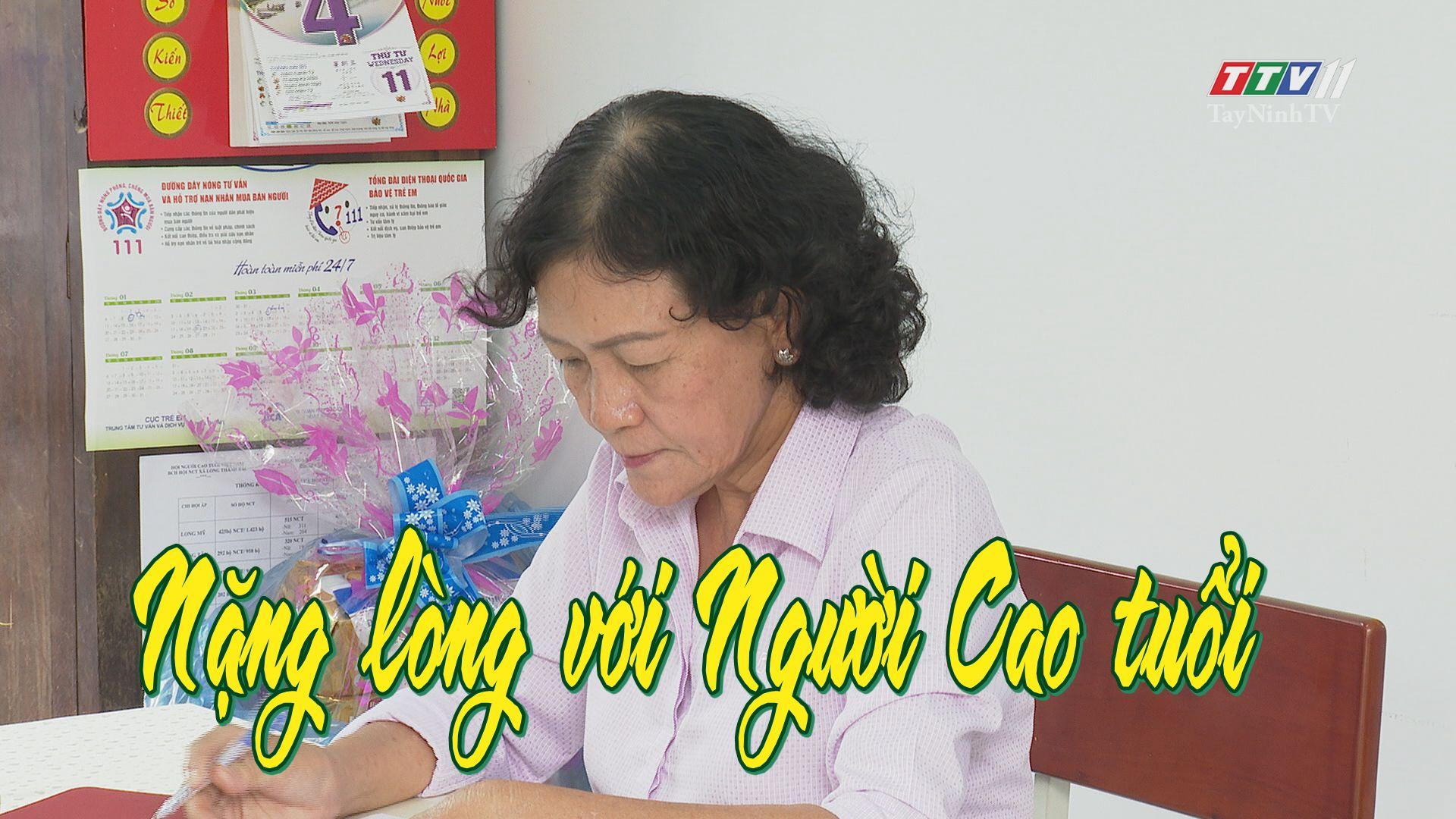 Nặng lòng với người cao tuổi | HỌC TẬP VÀ LÀM THEO TỬ TƯỞNG HỒ CHÍ MINH | TayNinhTV