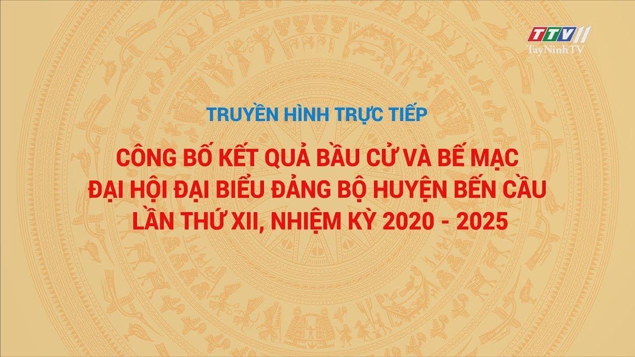 Công bố kết quả bầu cử và bế mạc Đại hội Đại biểu Đảng bộ huyện Bến Cầu lần thứ XII, nhiệm kỳ 2020-2025 | TRUYỀN HÌNH TRỰC TIẾP | TayNinhTV