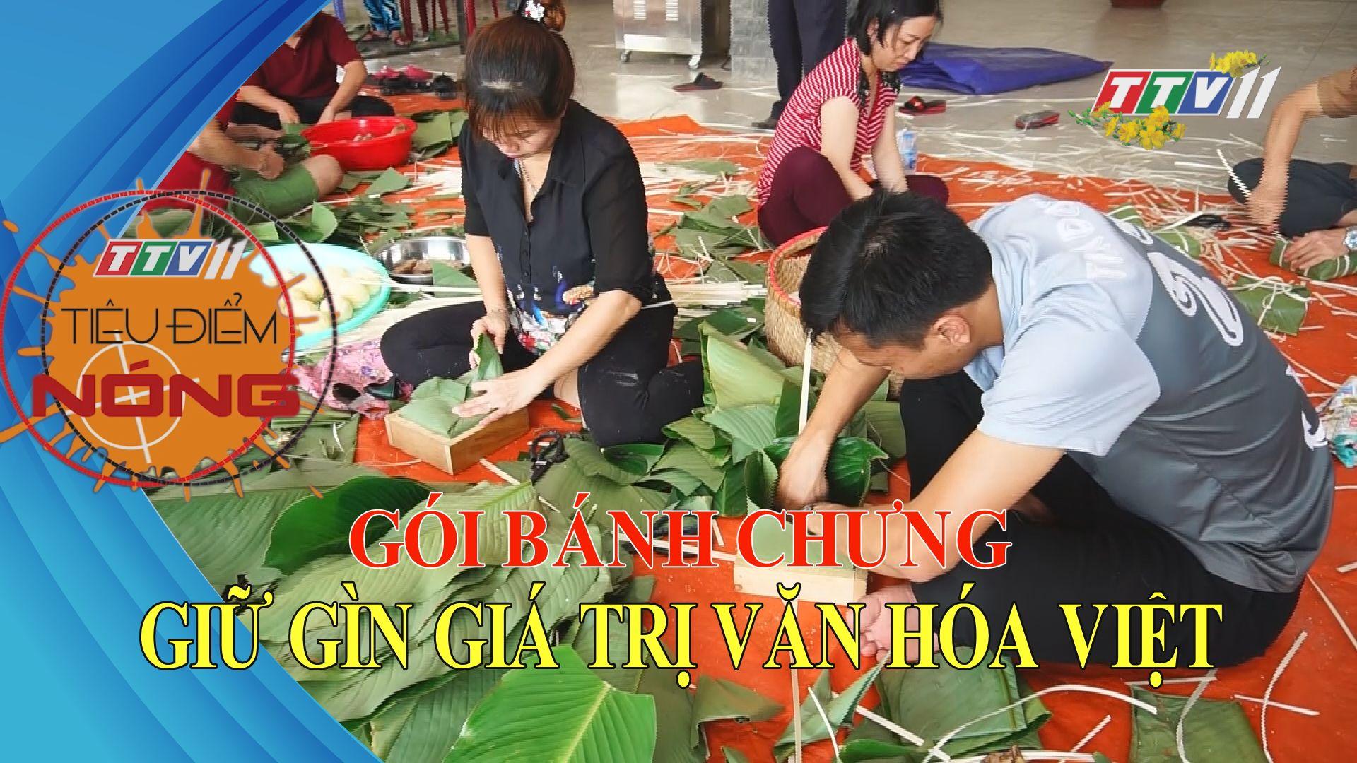Gói bánh chưng giữ gìn giá trị văn hóa Việt | TIÊU ĐIỂM NÓNG | TayNinhTV